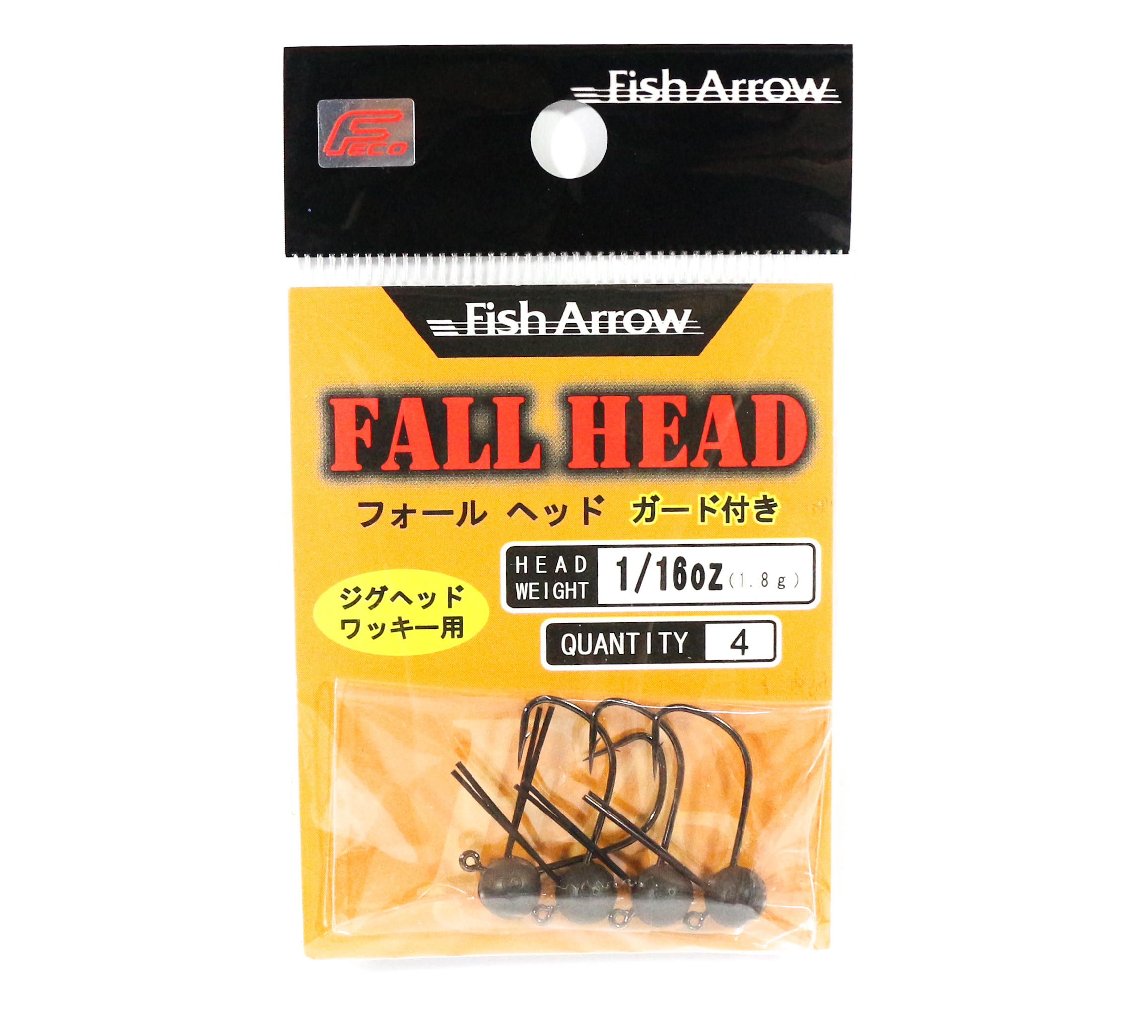 Fish Arrow Jig Head Fall Head with Guard 1.8 grams Size 5 4 Pc per pack (2052)