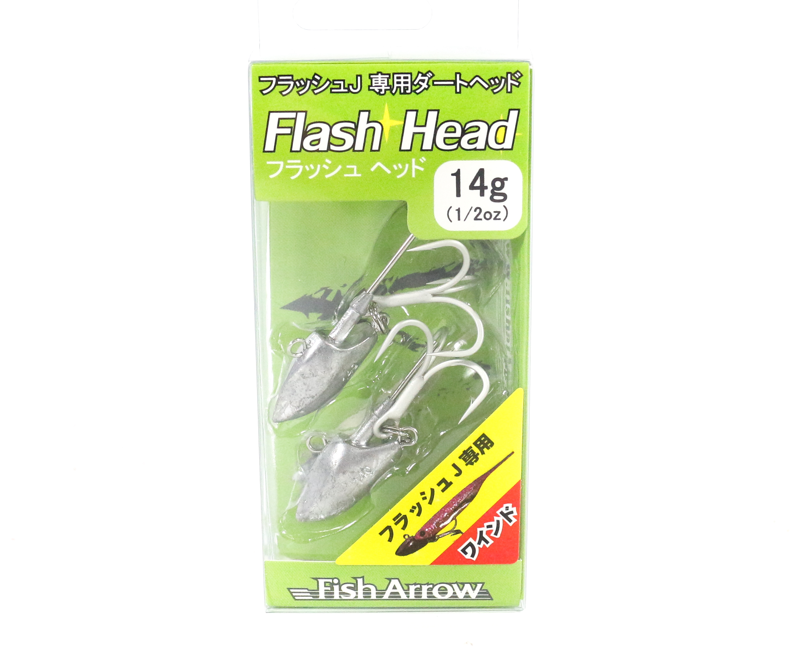 Fish Arrow Jig Head Flash Head with Treble Hook 14 grams (1766)