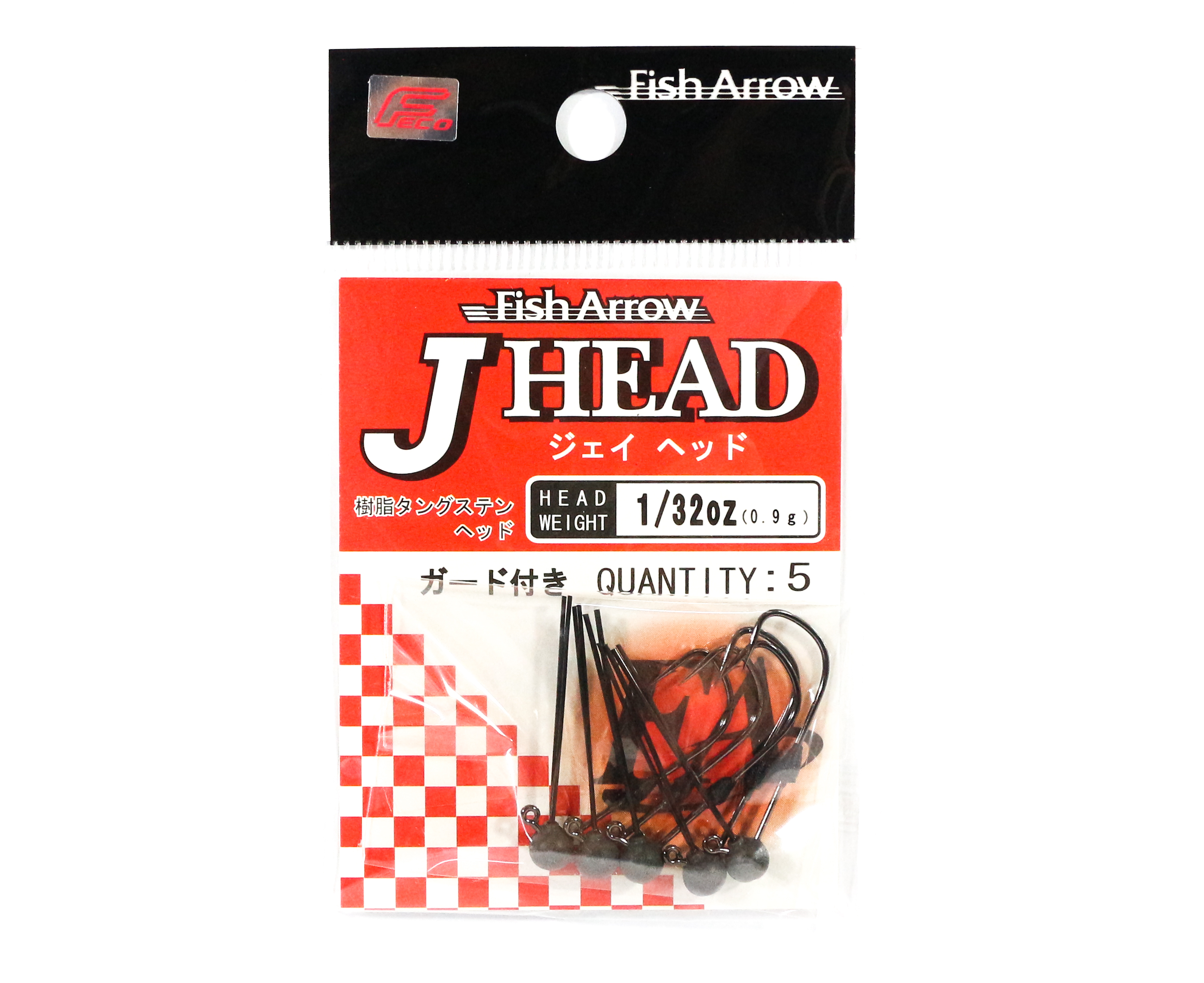 Fish Arrow Jig Head J Head with Guard 0.9 grams Size 4 5 Pc per pack (3523)