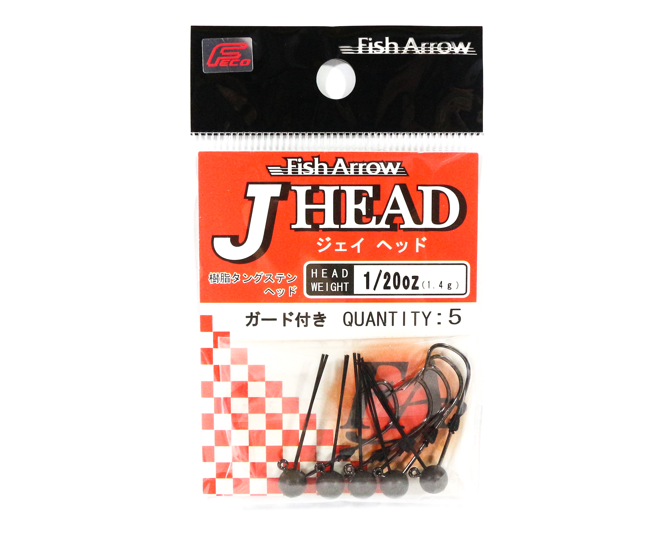 Fish Arrow Jig Head J Head with Guard 1.4 grams Size 4 5 Pc per pack (3530)