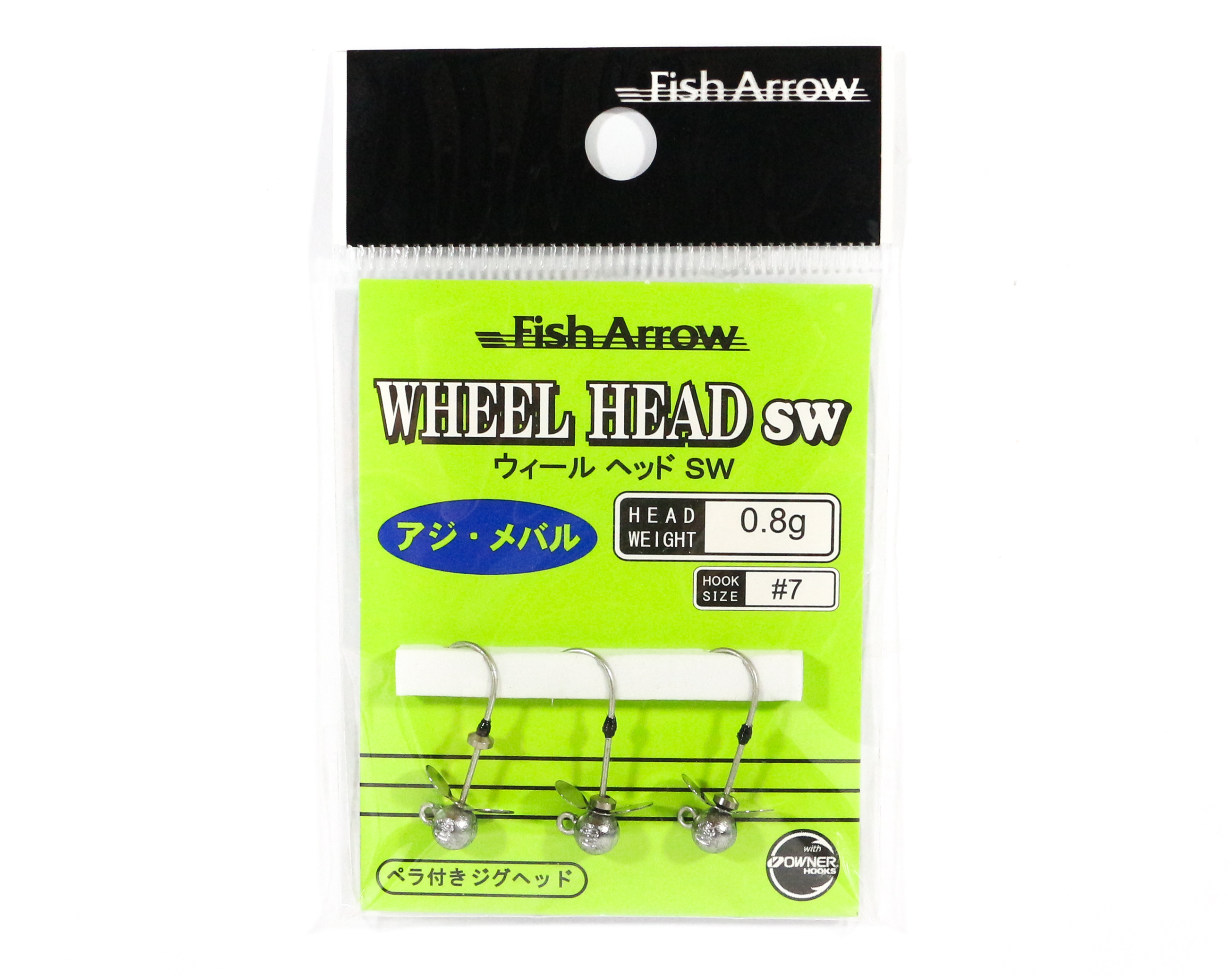 Fish Arrow Jig Head Wheel Head SW 0.8 grams Size 7 3 Pc per pack (0622)