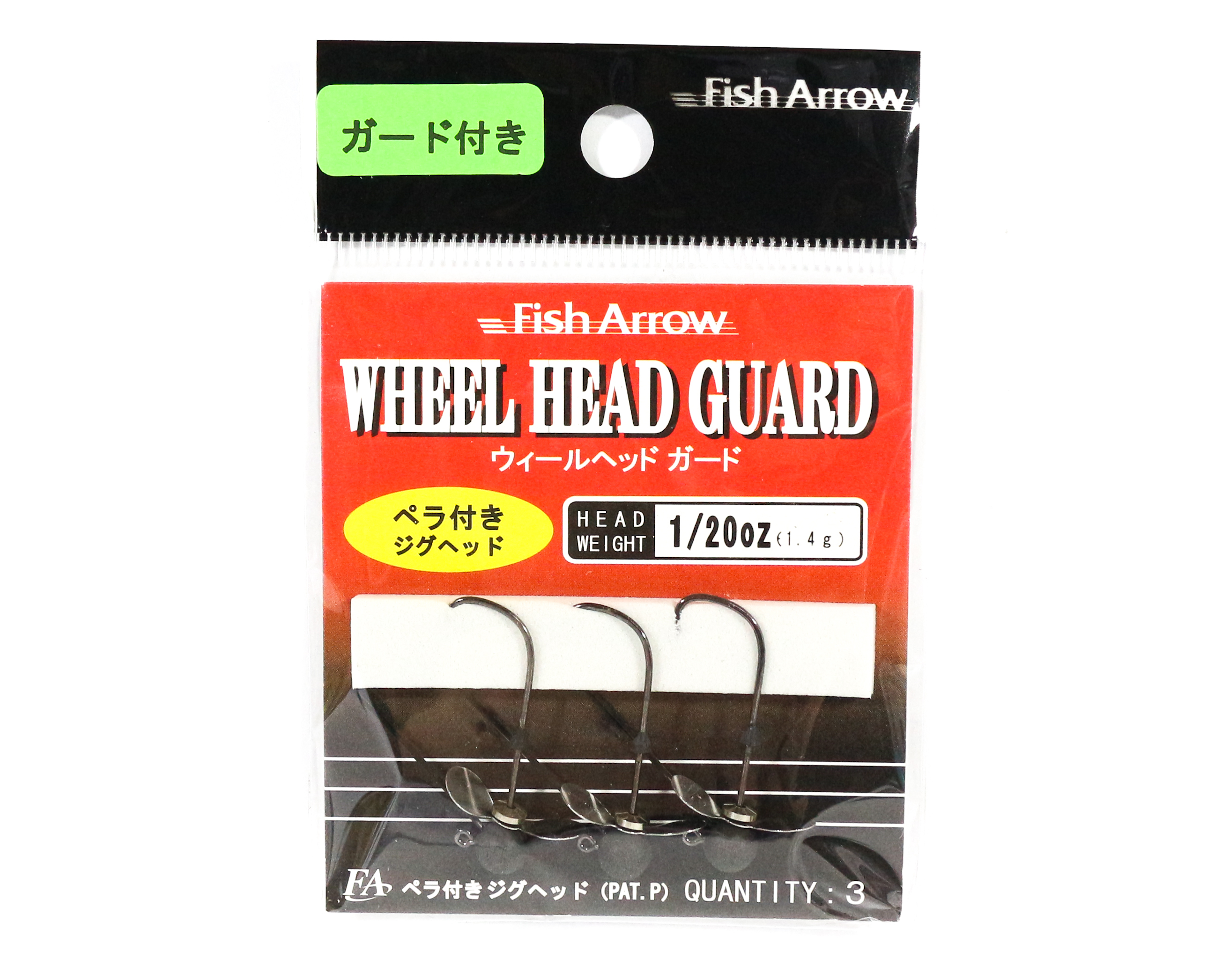 Fish Arrow Jig Head Wheel Head with Guard 1.4 grams Size 4 3 Pc per pack (1956)