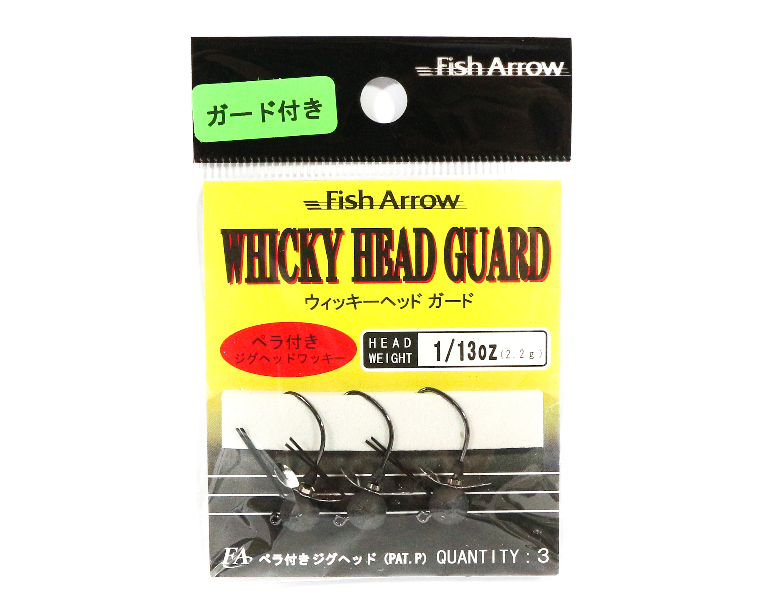 Fish Arrow Jig Head Whicky Head Prop Guard 2.2 grams Size 4 6 Pc per pack (2014)
