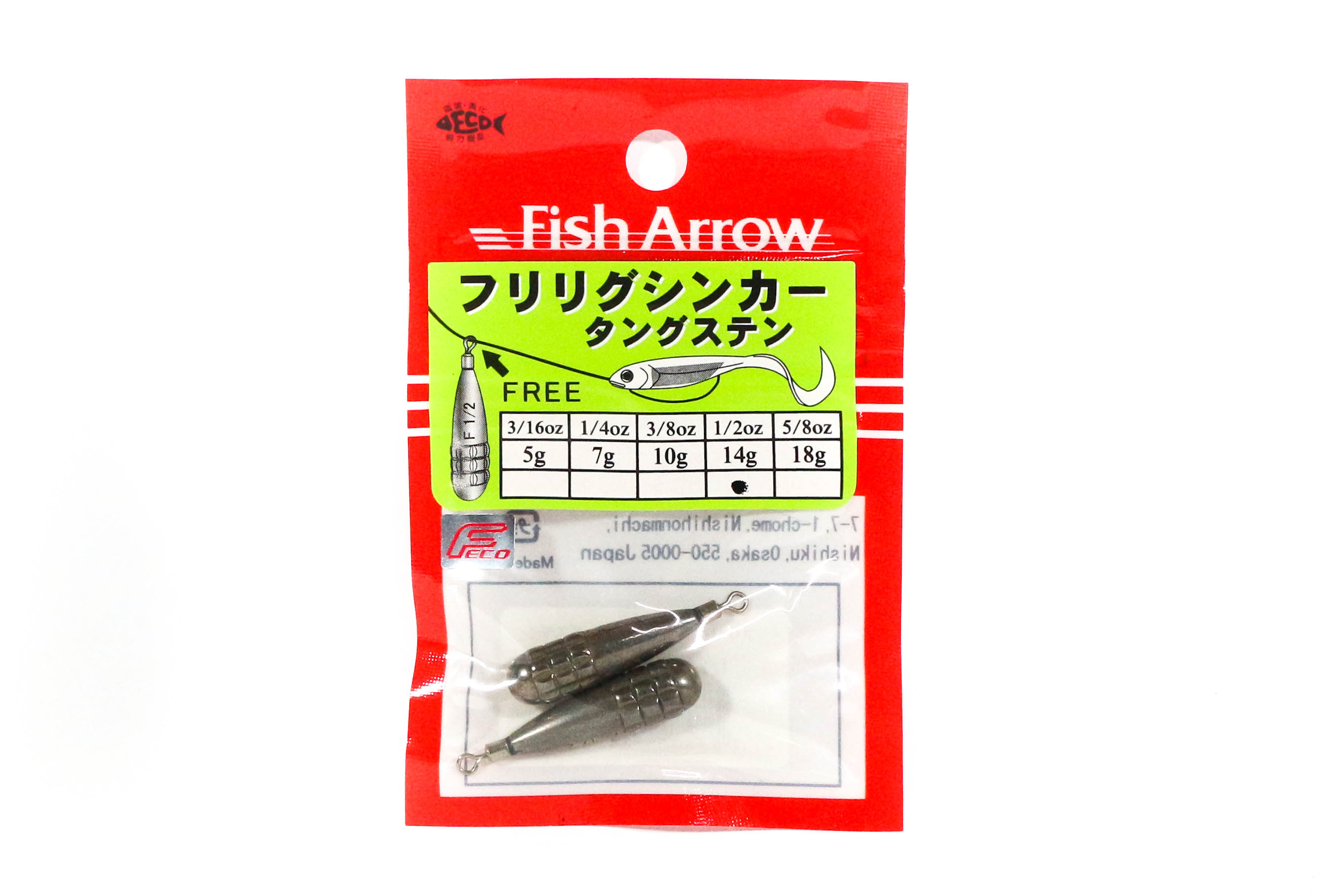 Fish Arrow Free Rig Tungster Sinker 1/2 oz 2 pieces per pack (2084)