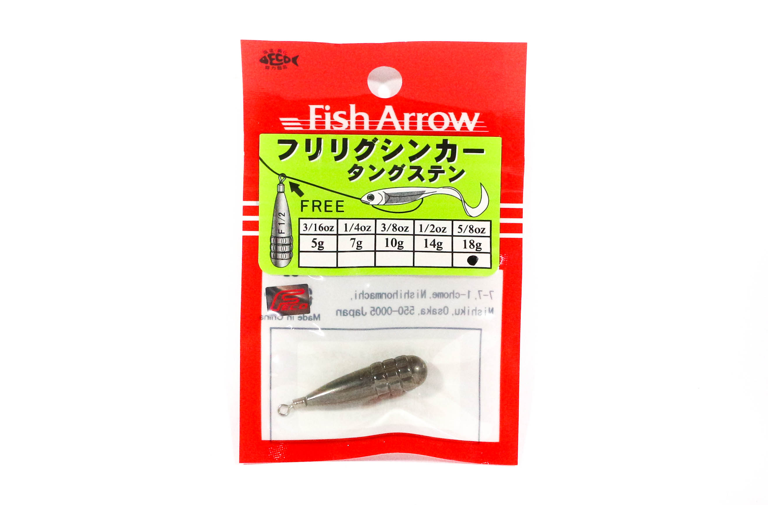 Fish Arrow Free Rig Tungster Sinker 5/8 oz 1 piece per pack (2091)