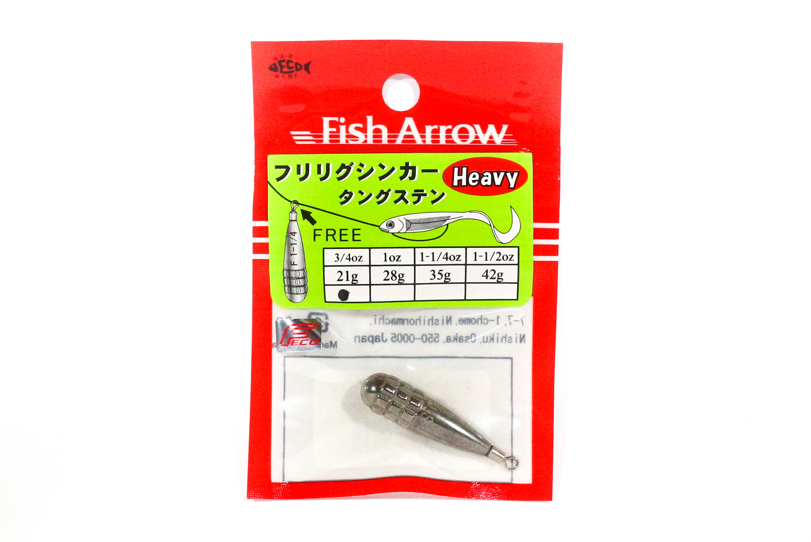 Fish Arrow Free Rig Tungster Sinker 3/4 oz 1 piece per pack (2695)