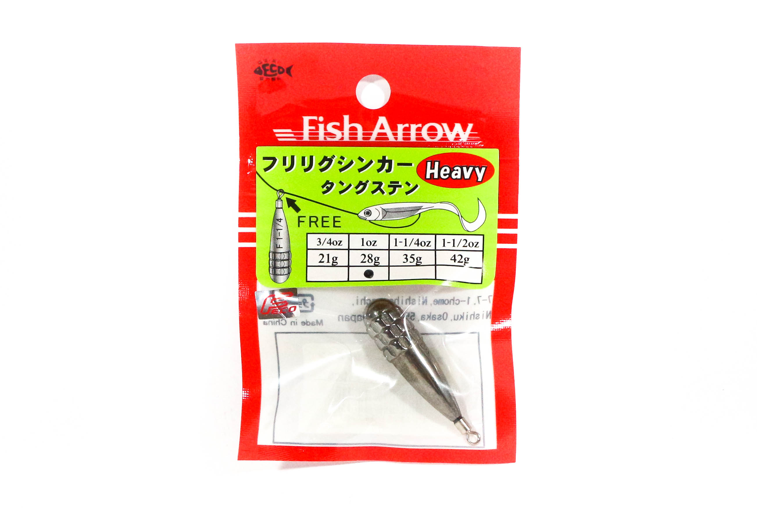 Fish Arrow Free Rig Tungster Sinker 1 oz 1 piece per pack (2701)