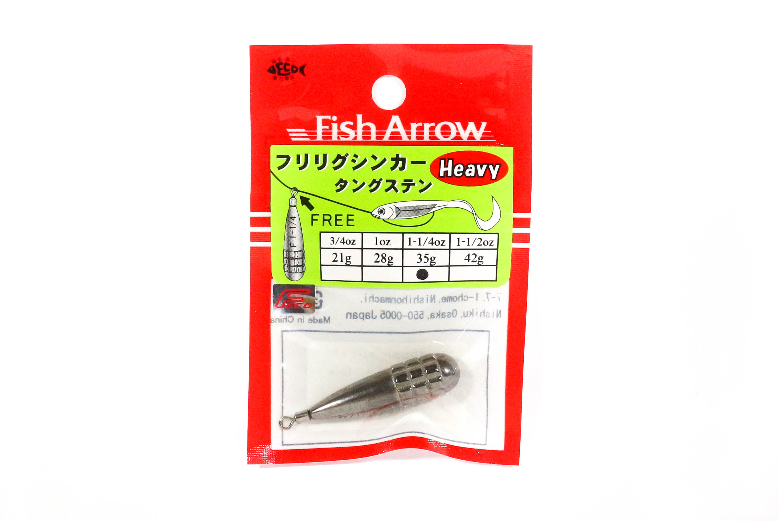 Fish Arrow Free Rig Tungster Sinker 1 1/4 oz 1 piece per pack (2718)