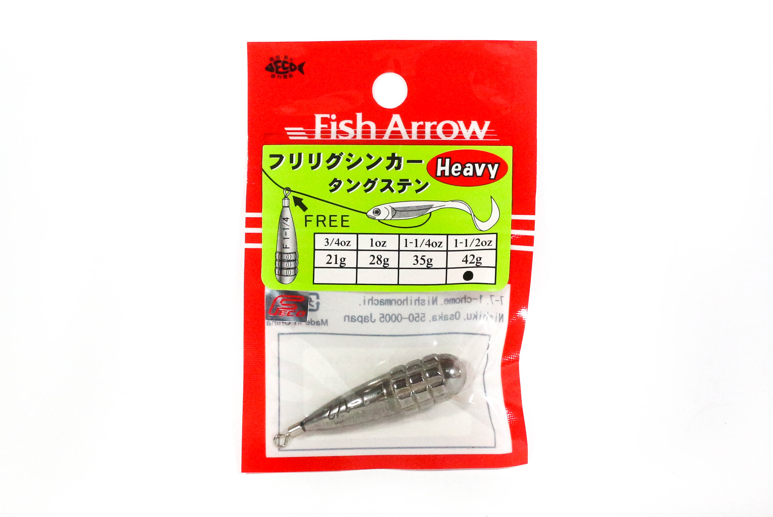 Fish Arrow Free Rig Tungster Sinker 1 1/2 oz 1 piece per pack (2725)