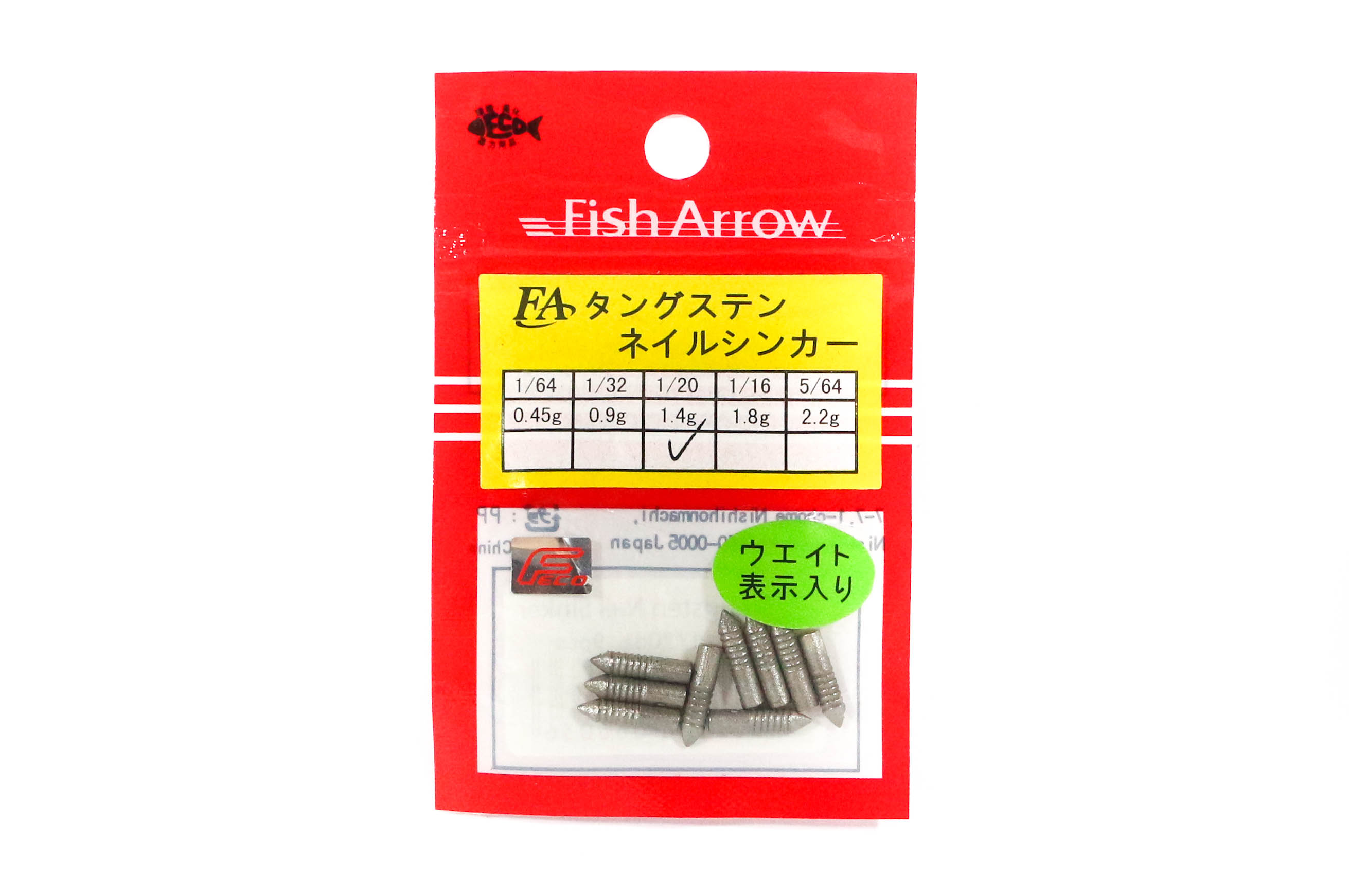 Fish Arrow Nail Sinker 1.4 grams 9 pieces per pack (6036)