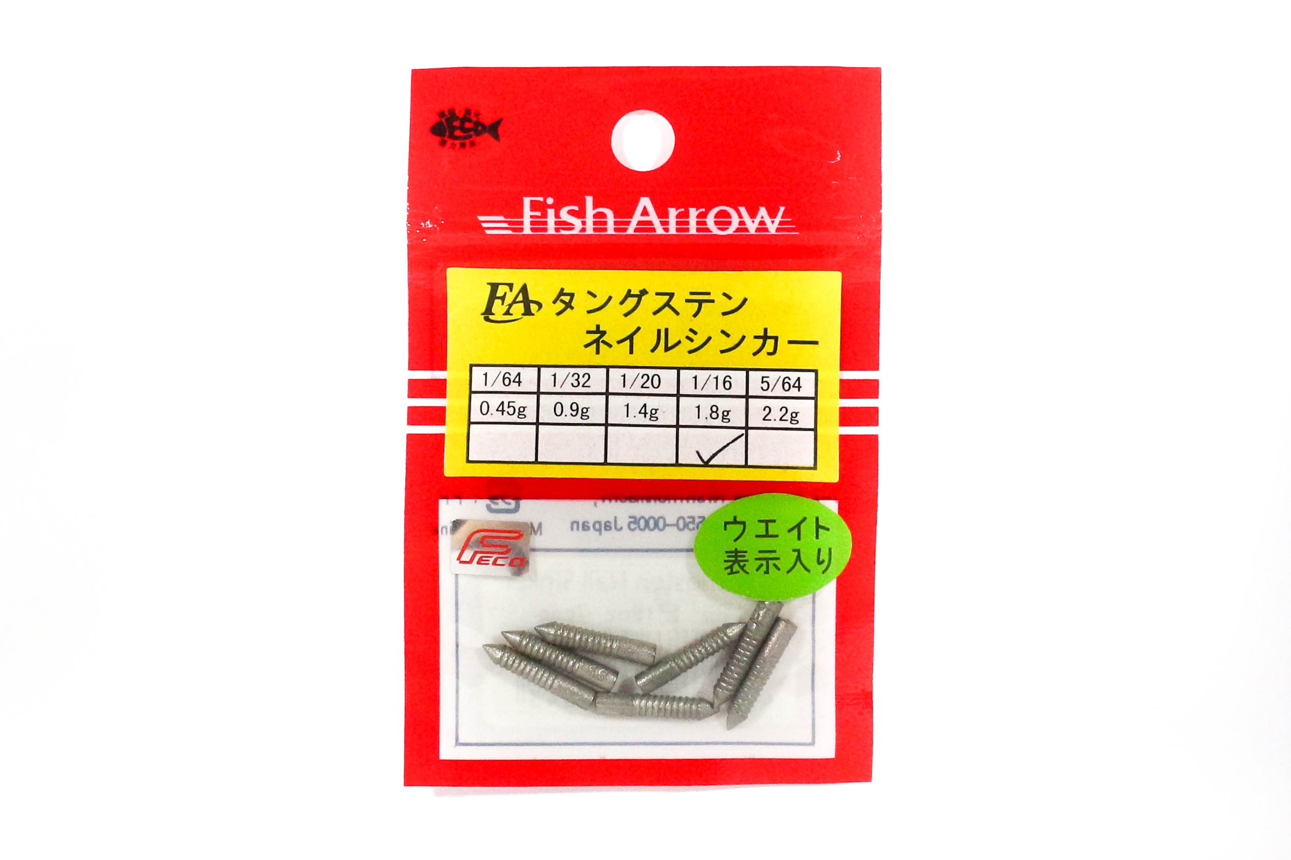 Fish Arrow Nail Sinker 1.8 grams 7 pieces per pack (6043)
