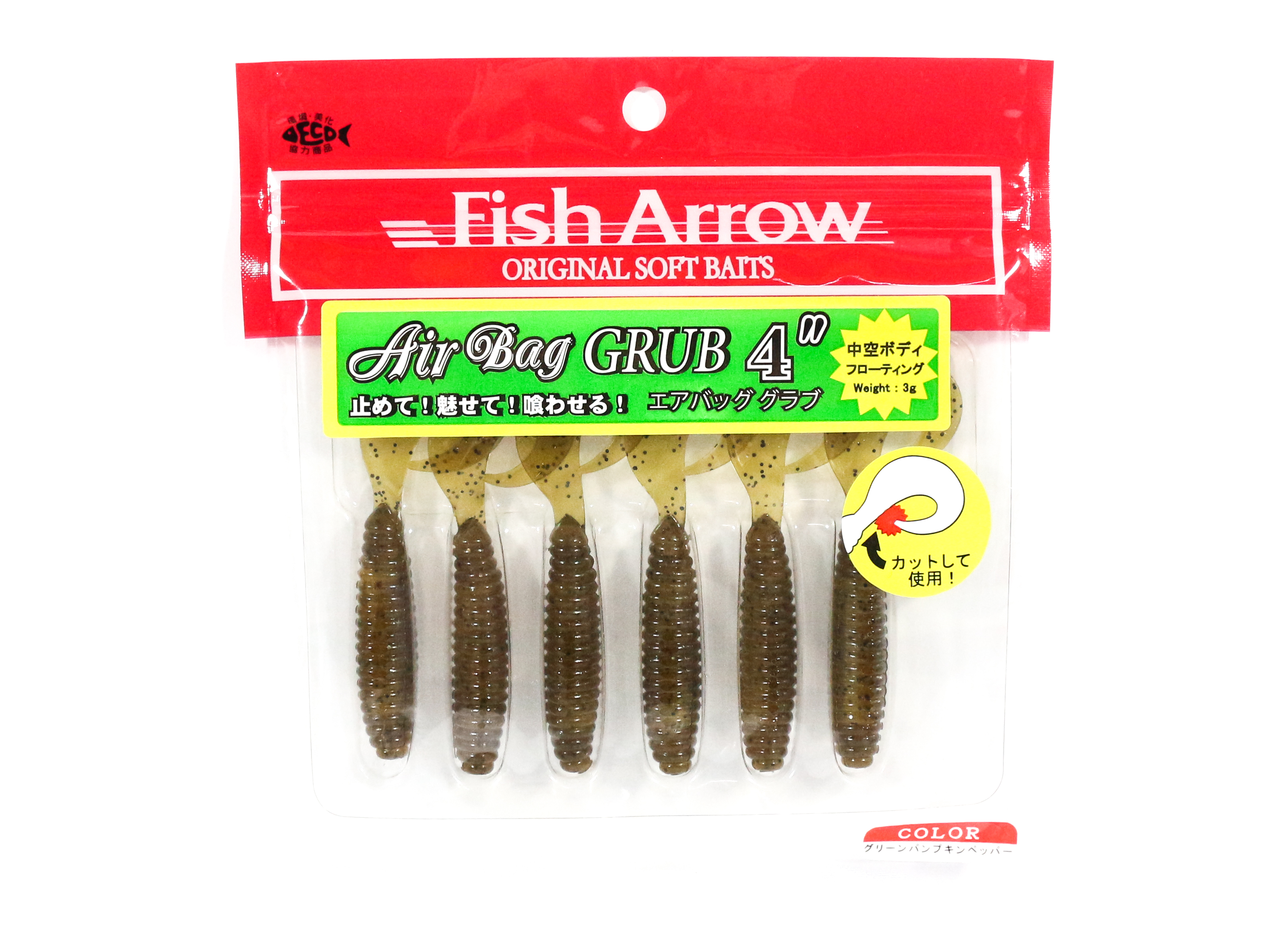Fish Arrow Soft Lure Air Bag Grub 4 Inch 6 Piece per pack #01 (9341)