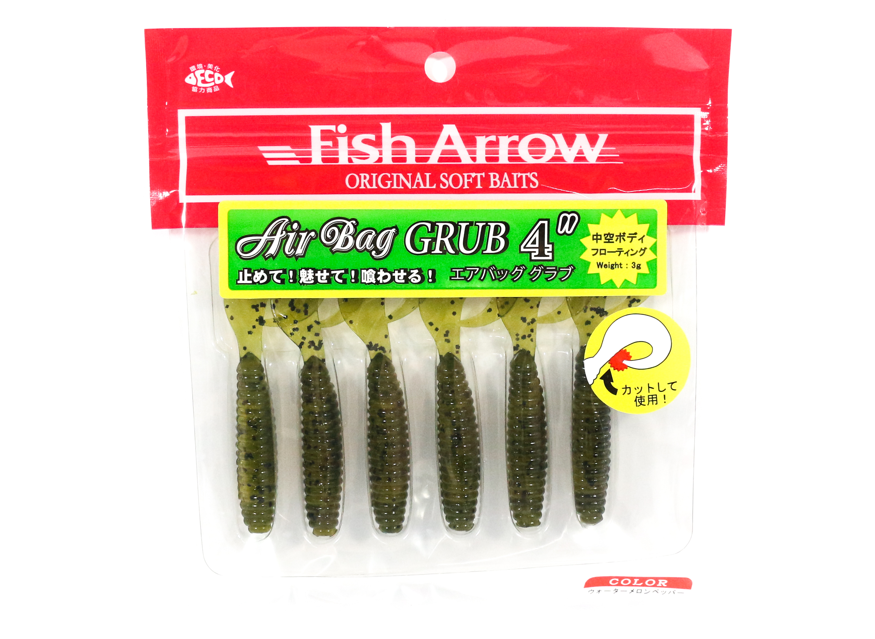 Fish Arrow Soft Lure Air Bag Grub 4 Inch 6 Piece per pack #02 (9358)