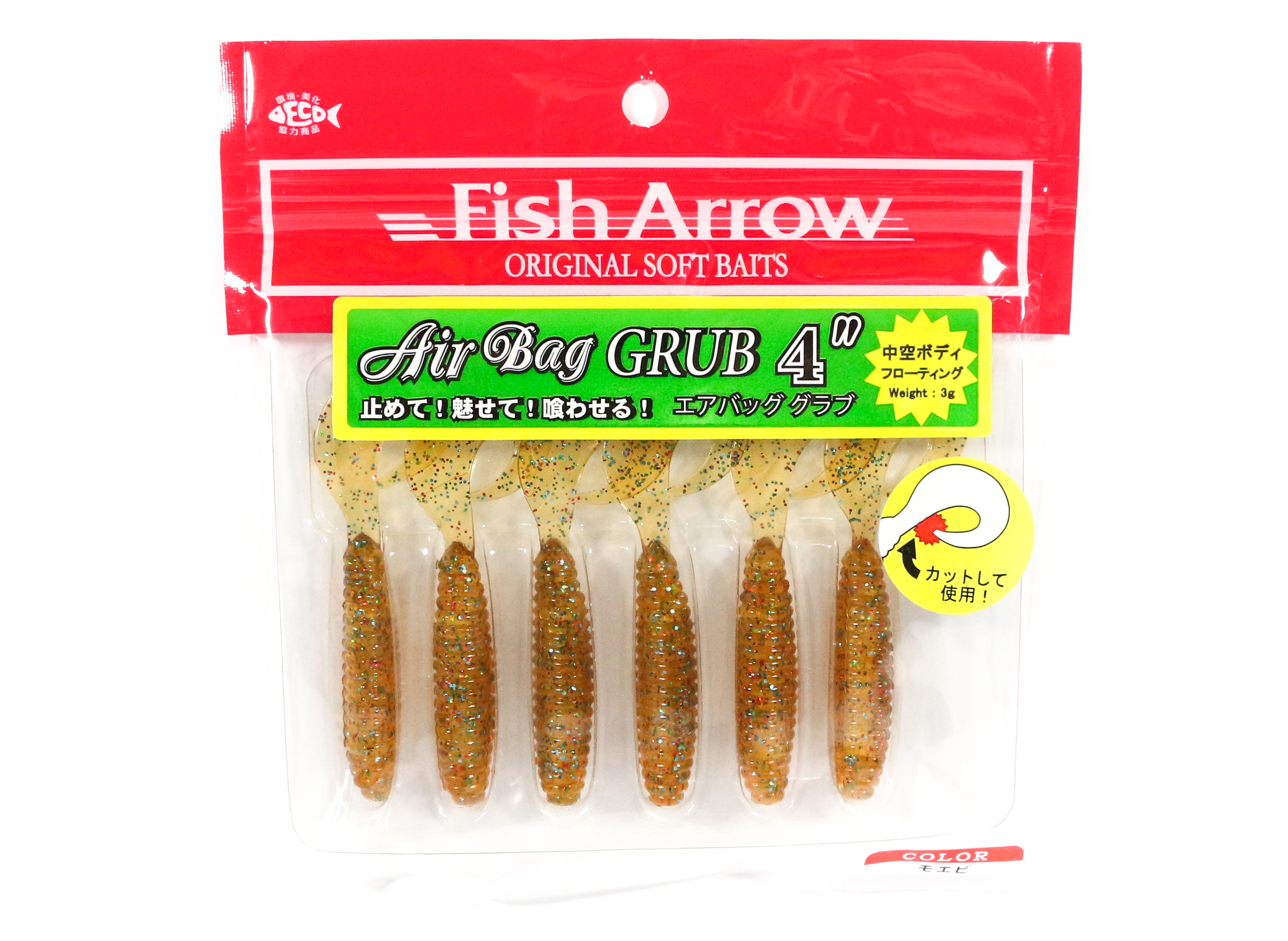 Fish Arrow Soft Lure Air Bag Grub 4 Inch 6 Piece per pack #04 (9365)