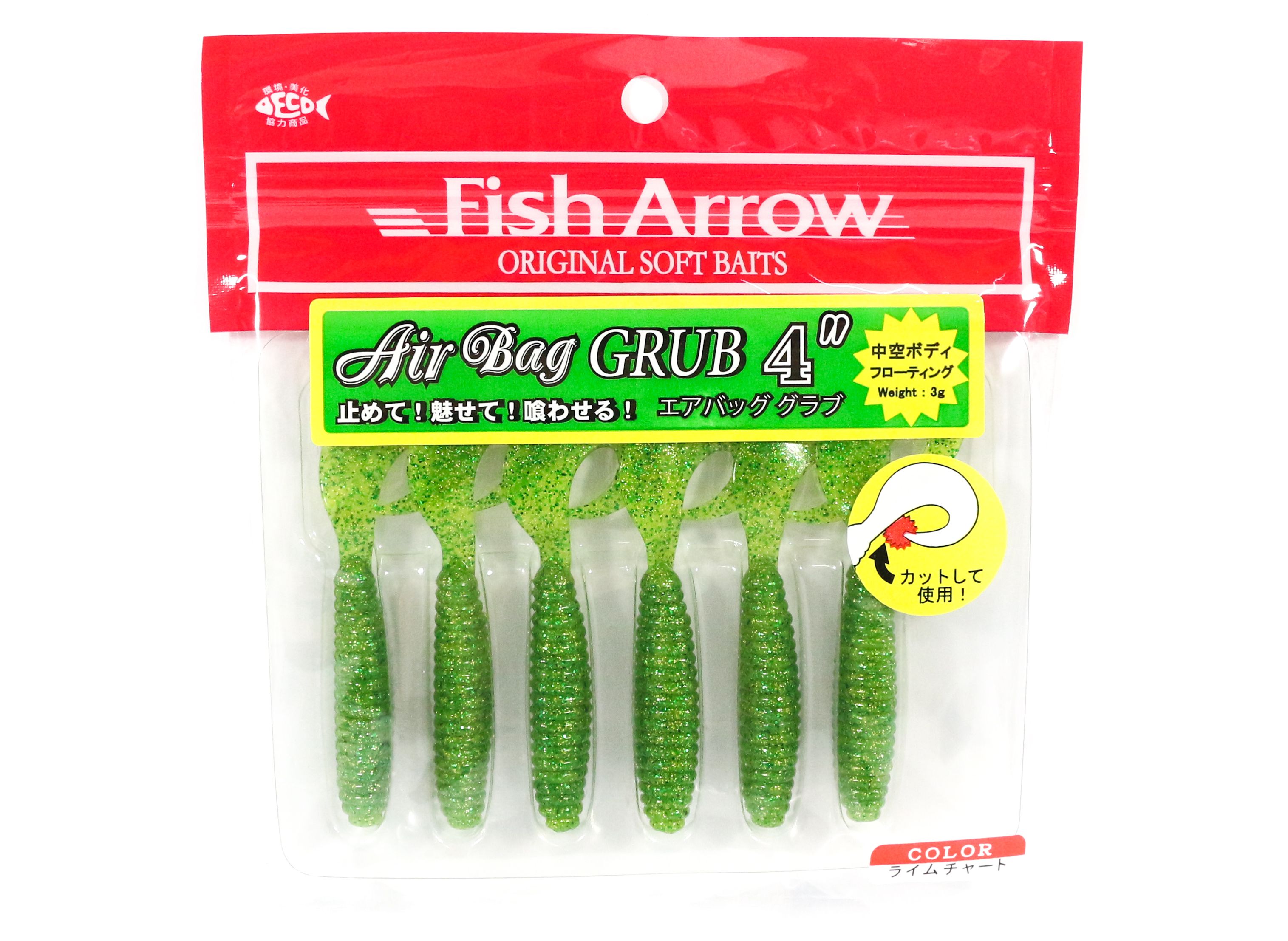 Fish Arrow Soft Lure Air Bag Grub 4 Inch 6 Piece per pack #05 (9372)