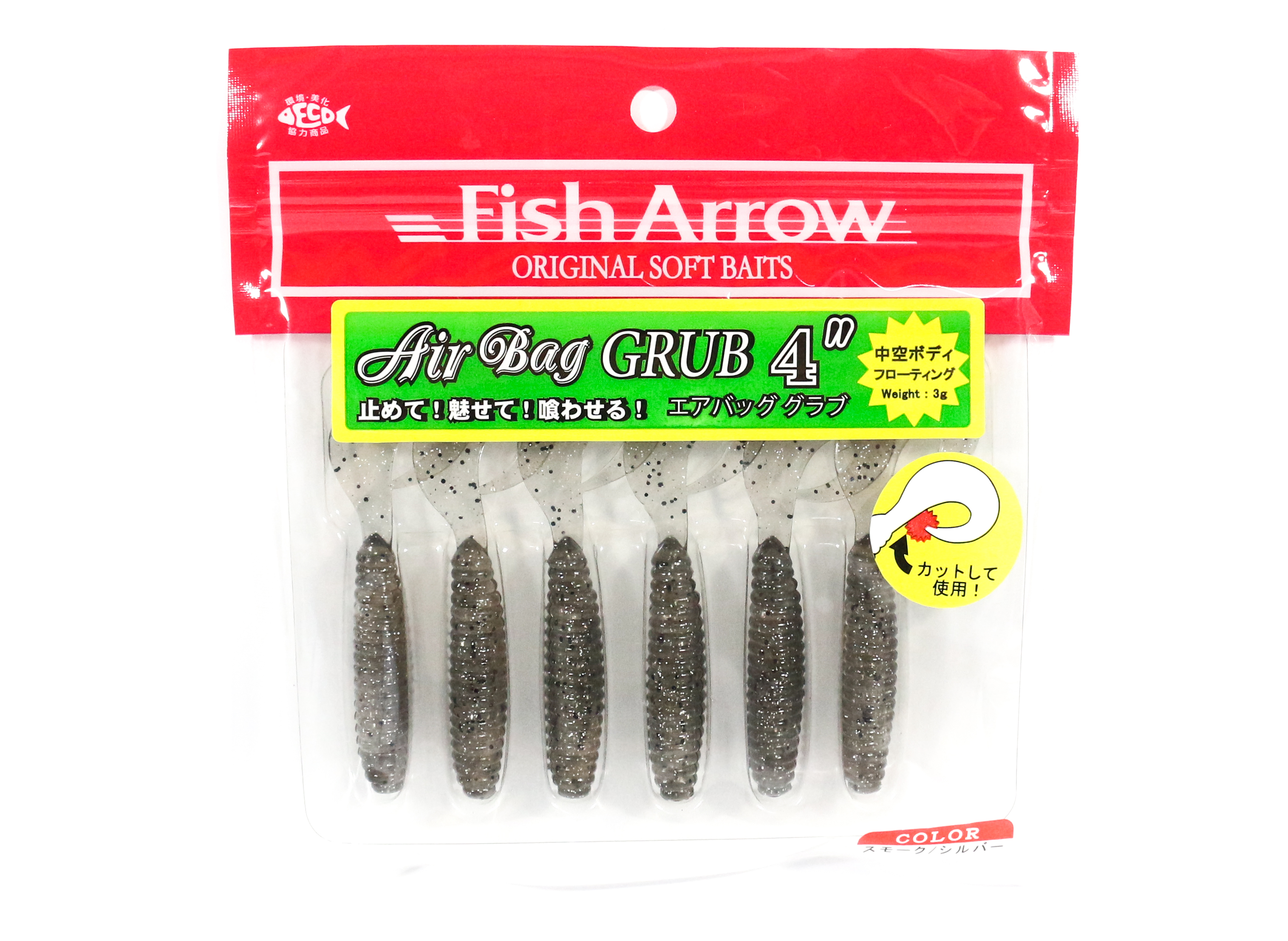 Fish Arrow Soft Lure Air Bag Grub 4 Inch 6 Piece per pack #06 (9389)