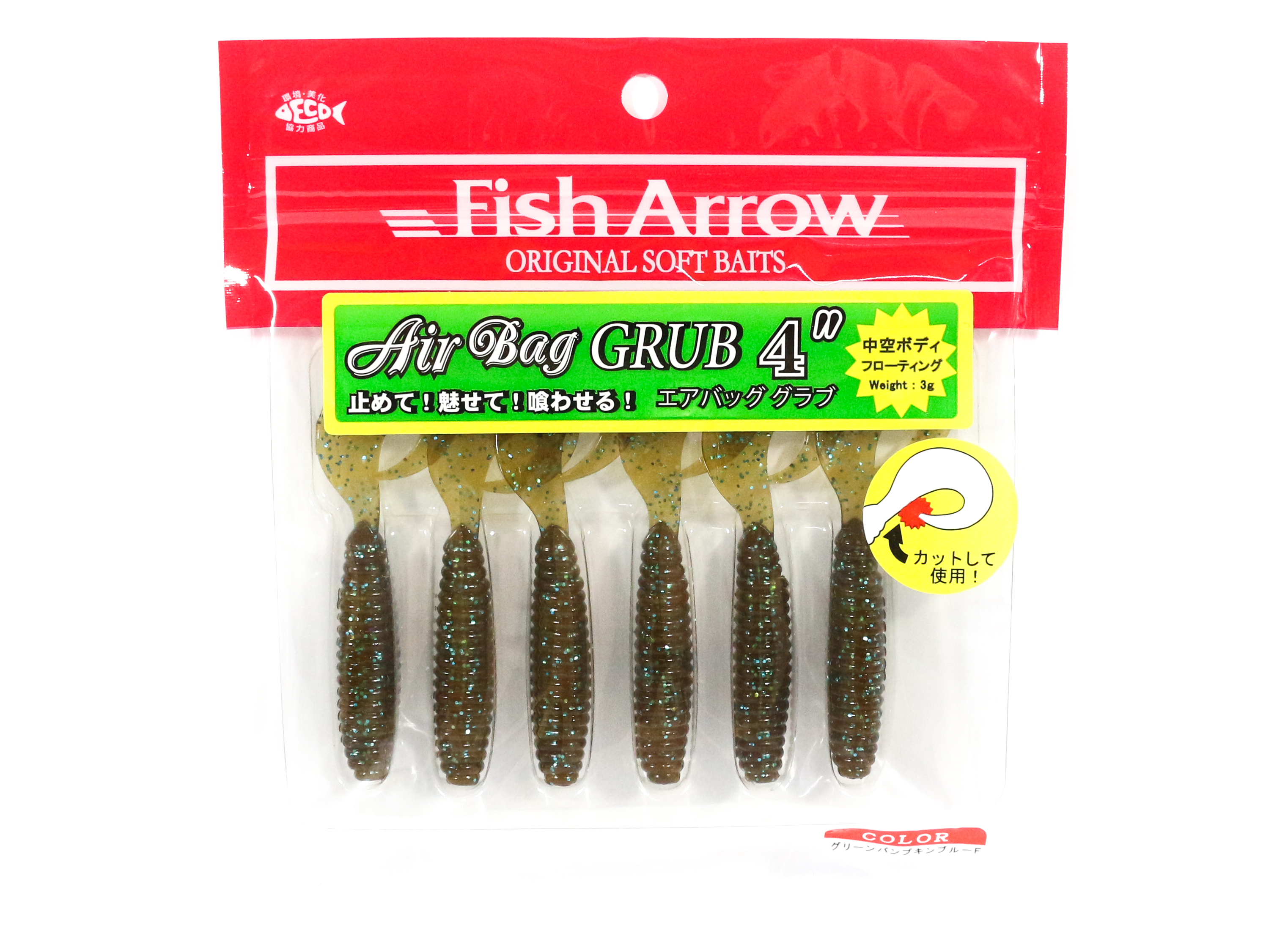 Fish Arrow Soft Lure Air Bag Grub 4 Inch 6 Piece per pack #11 (9396)