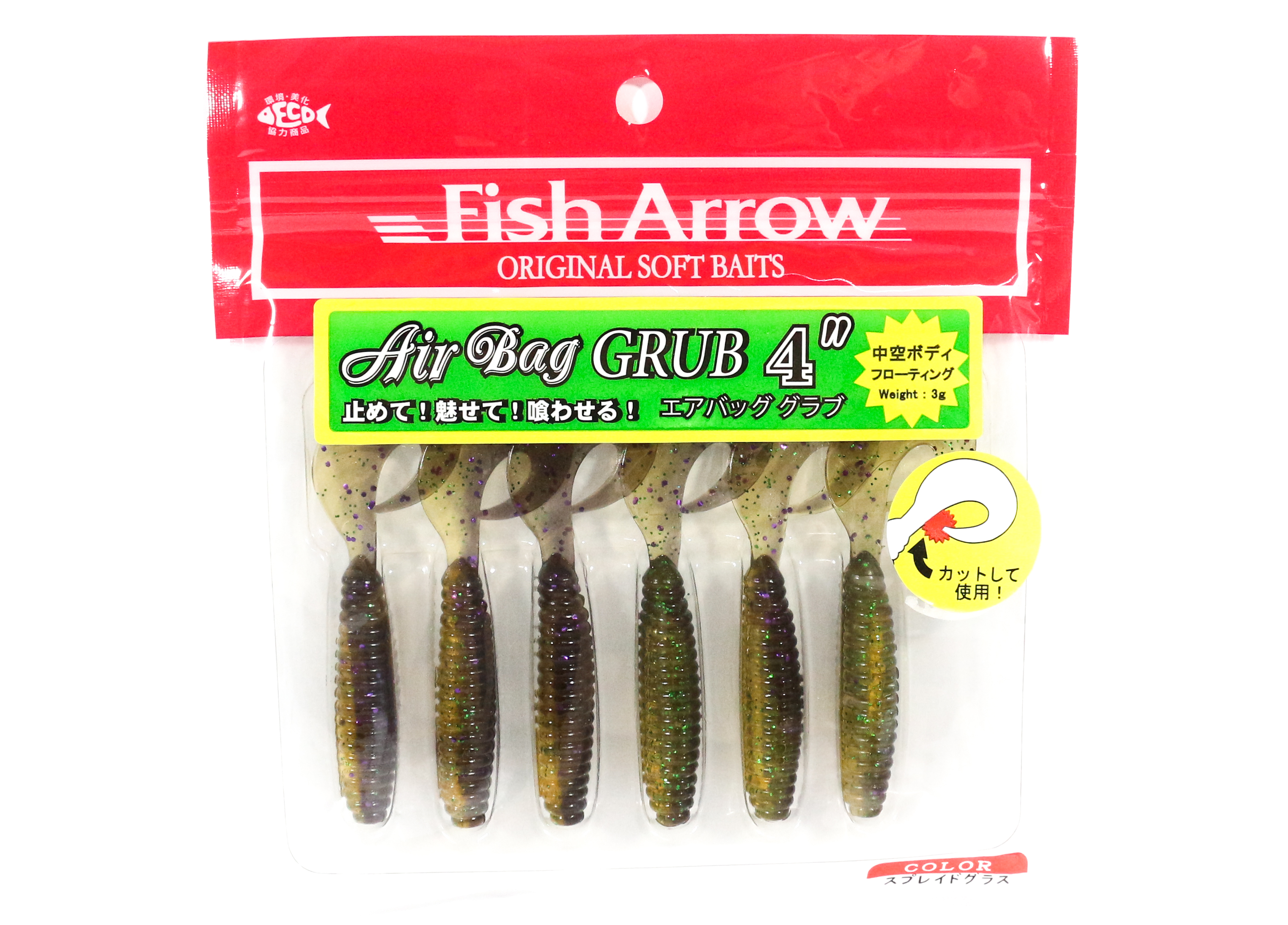 Fish Arrow Soft Lure Air Bag Grub 4 Inch 6 Piece per pack #12 (9402)