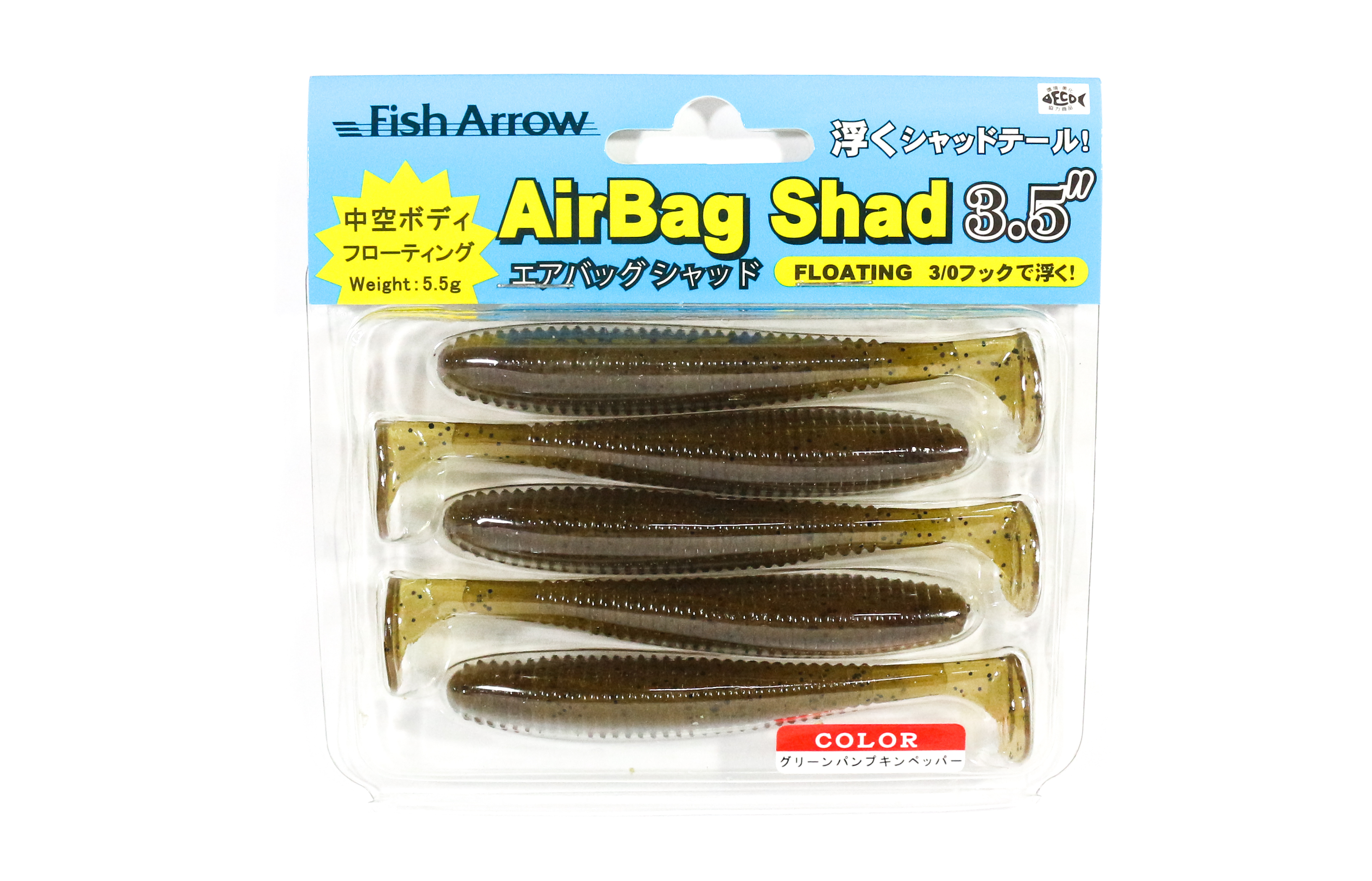 Fish Arrow Soft Lure Air Bag Shad 3.5 Inch 5 Piece per pack #01 (2169)