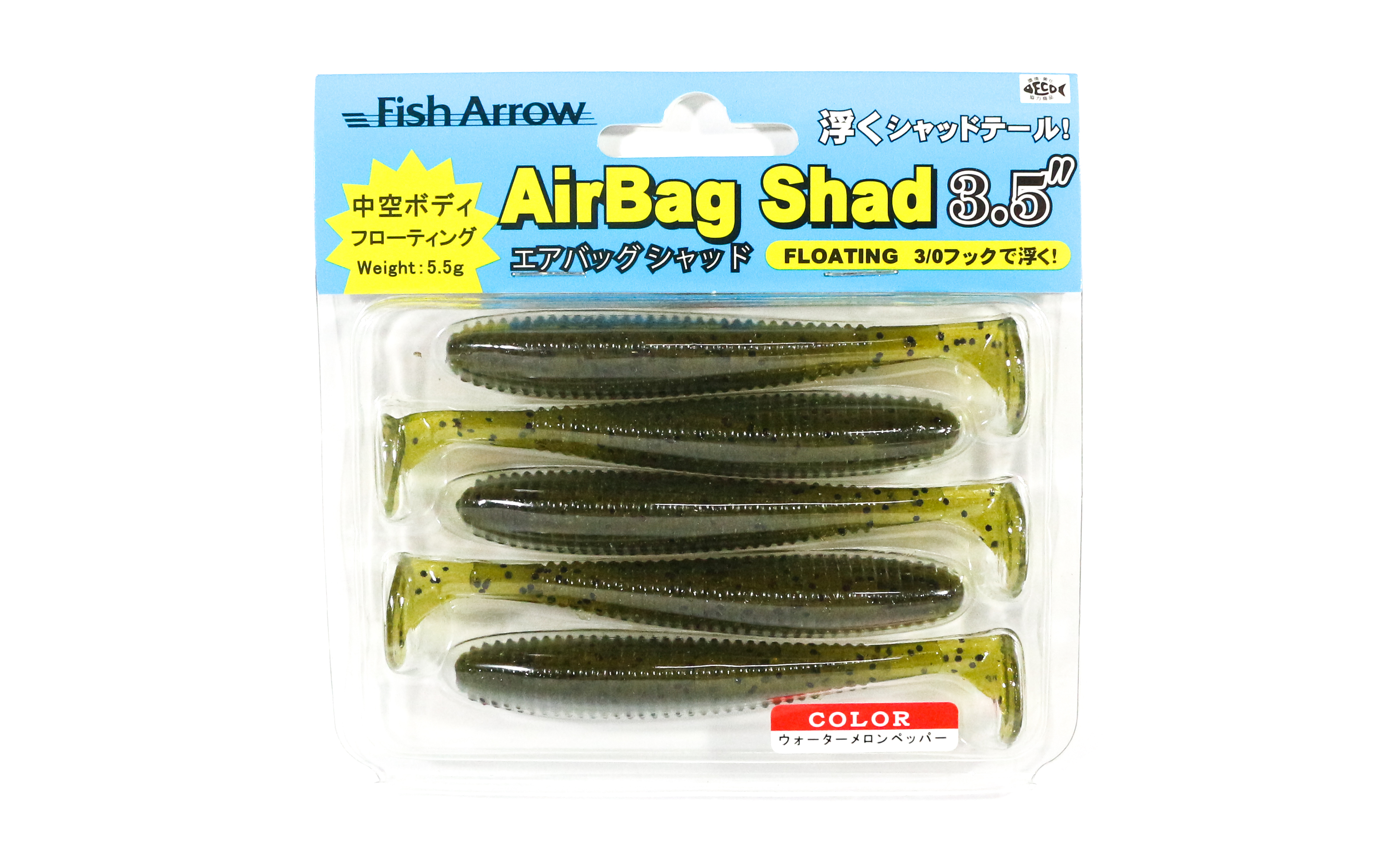 Fish Arrow Soft Lure Air Bag Shad 3.5 Inch 5 Piece per pack #02 (2176)