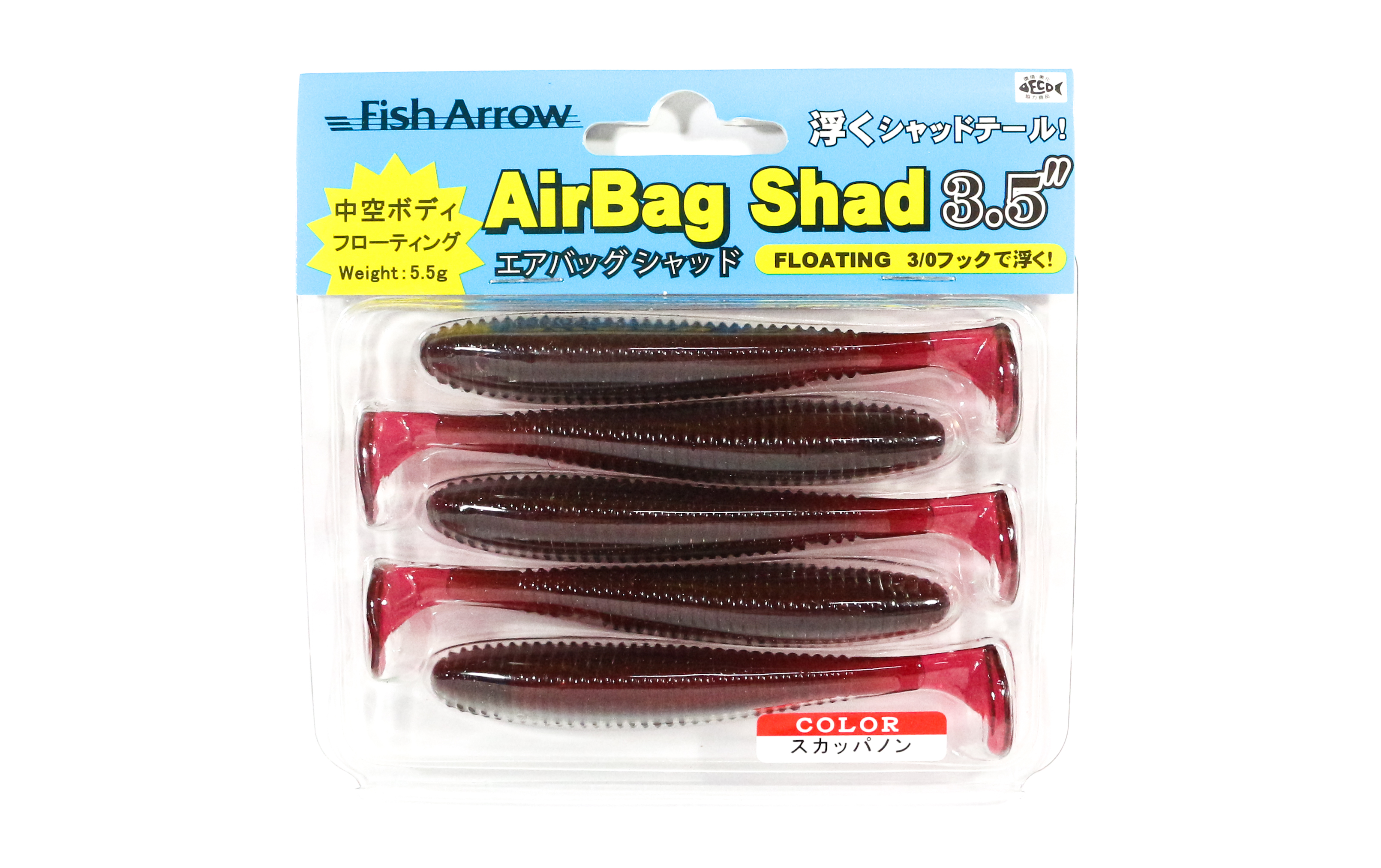 Fish Arrow Soft Lure Air Bag Shad 3.5 Inch 5 Piece per pack #03 (2183)