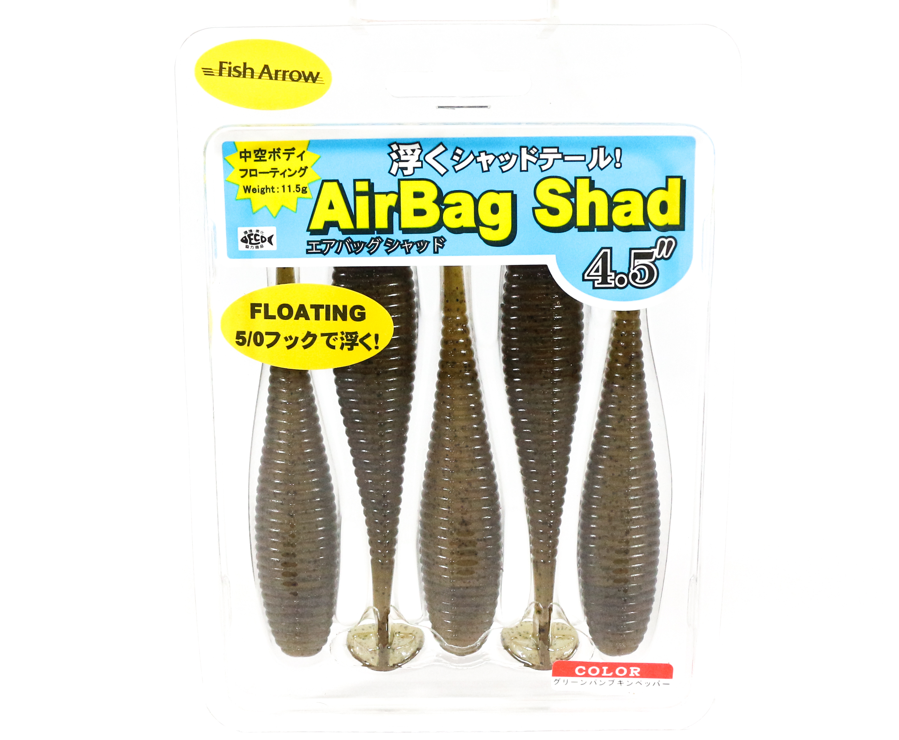 Fish Arrow Soft Lure Air Bag Shad 4.5 Inch 5 Piece per pack #01 (0745)
