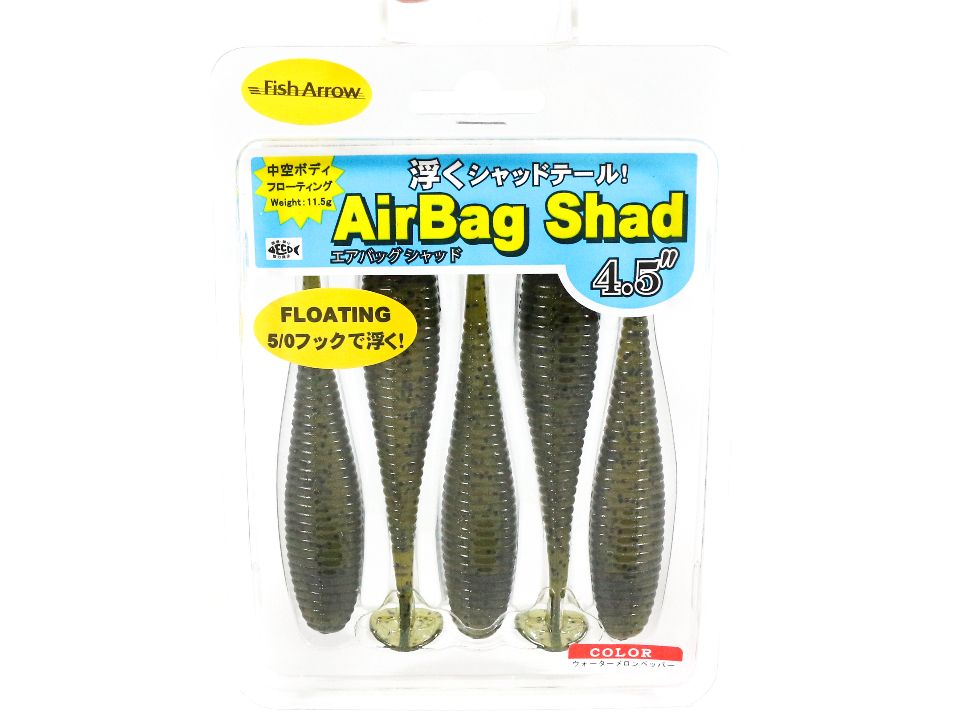 Fish Arrow Soft Lure Air Bag Shad 4.5 Inch 5 Piece per pack #02 (0752)