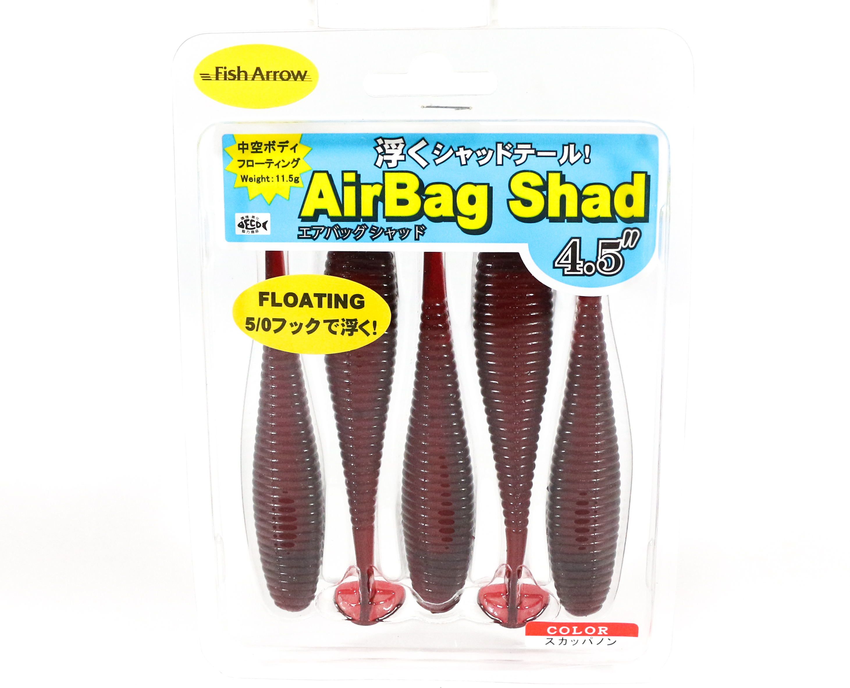 Fish Arrow Soft Lure Air Bag Shad 4.5 Inch 5 Piece per pack #03 (0769)