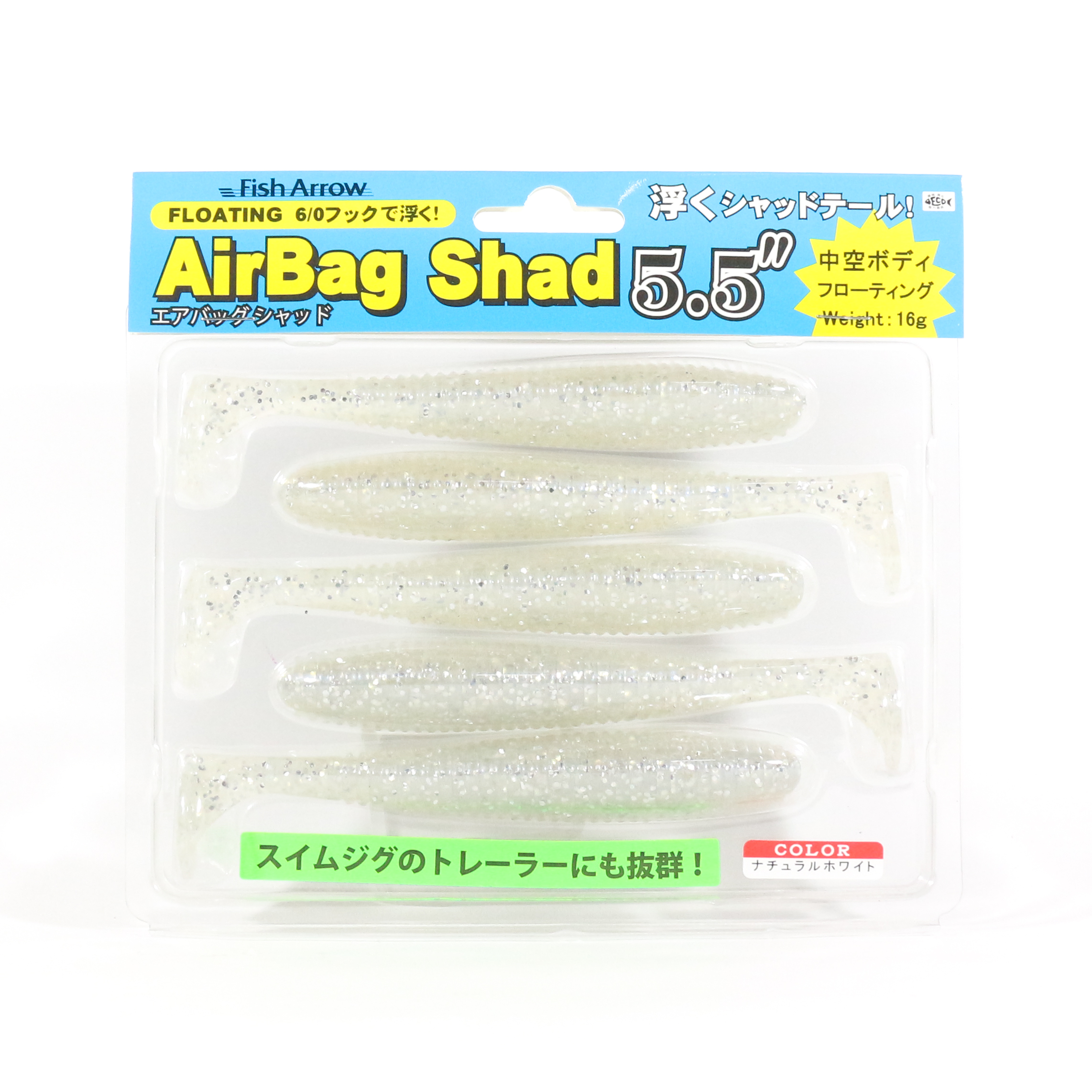 Fish Arrow Soft Lure Air Bag Shad 5.5 Inch 5 Piece per pack #14 (3289)