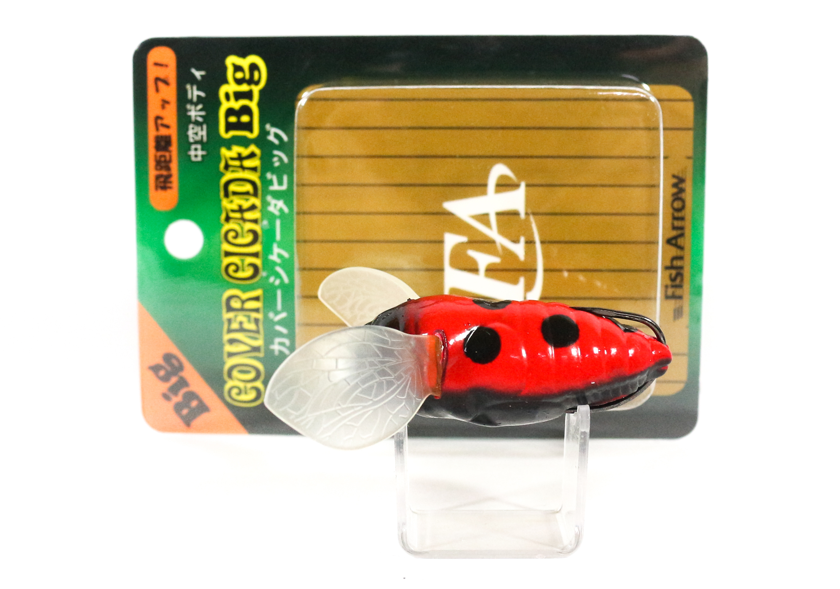 Fish Arrow Soft Lure Cover Cicada Big 10 gram 55mm #12 (7613)