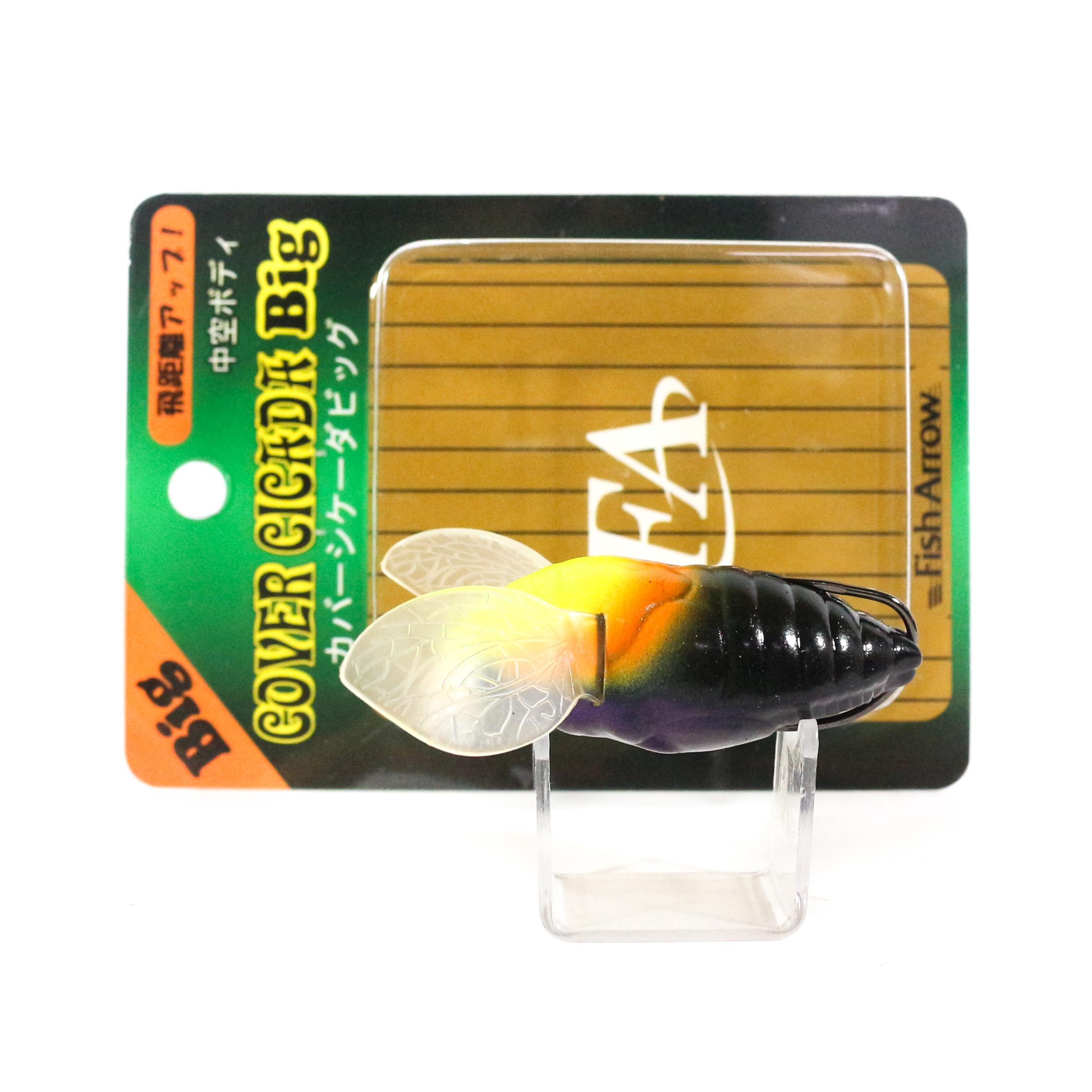 Fish Arrow Soft Lure Cover Cicada Big 10 gram 55mm #07 (8054)