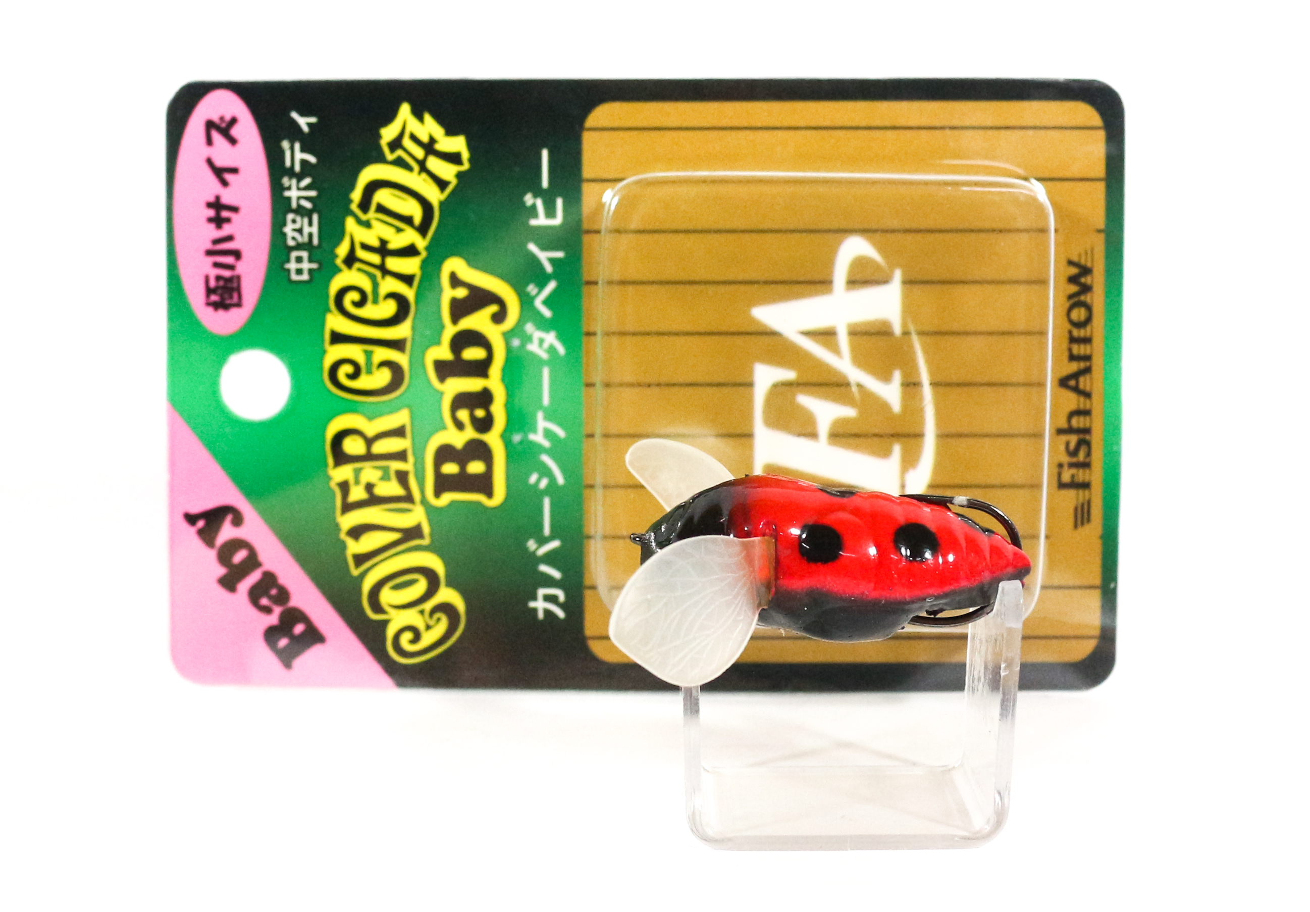 Fish Arrow Soft Lure Cover Cicada Baby 3.5 gram 35mm #12 (7491)