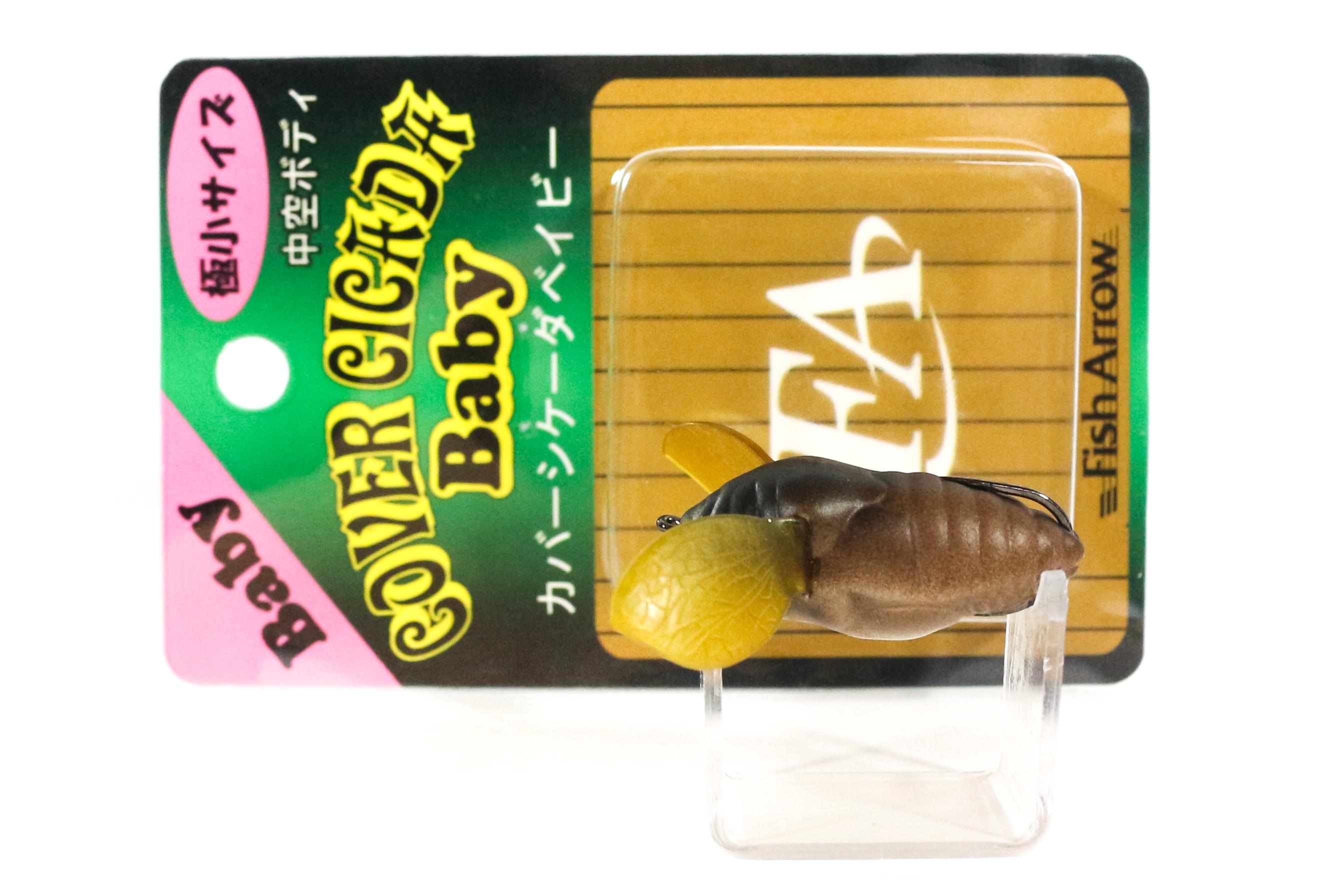 Fish Arrow Soft Lure Cover Cicada Baby 3.5 gram 35mm #13 (7507)