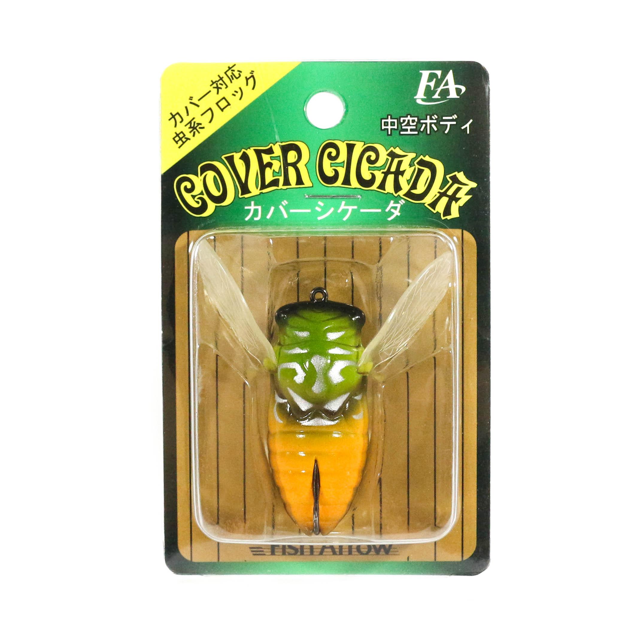 Fish Arrow Soft Lure Cover Cicada 7 gram 4.5 cm #01 (5060)