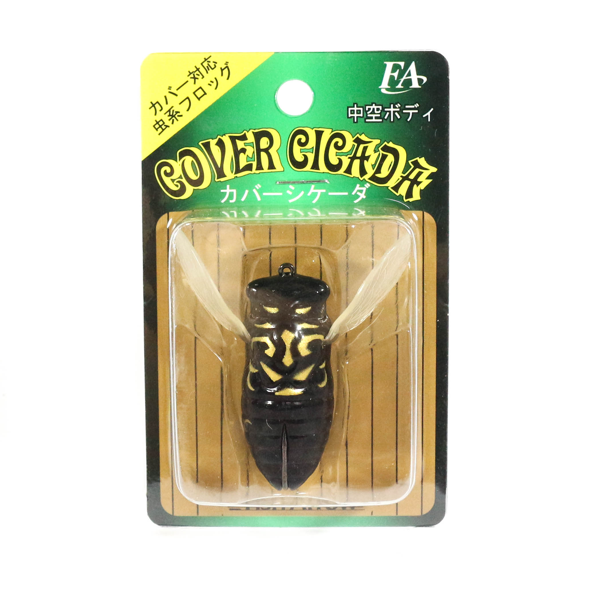 Fish Arrow Soft Lure Cover Cicada 7 gram 4.5 cm #05 (5107)