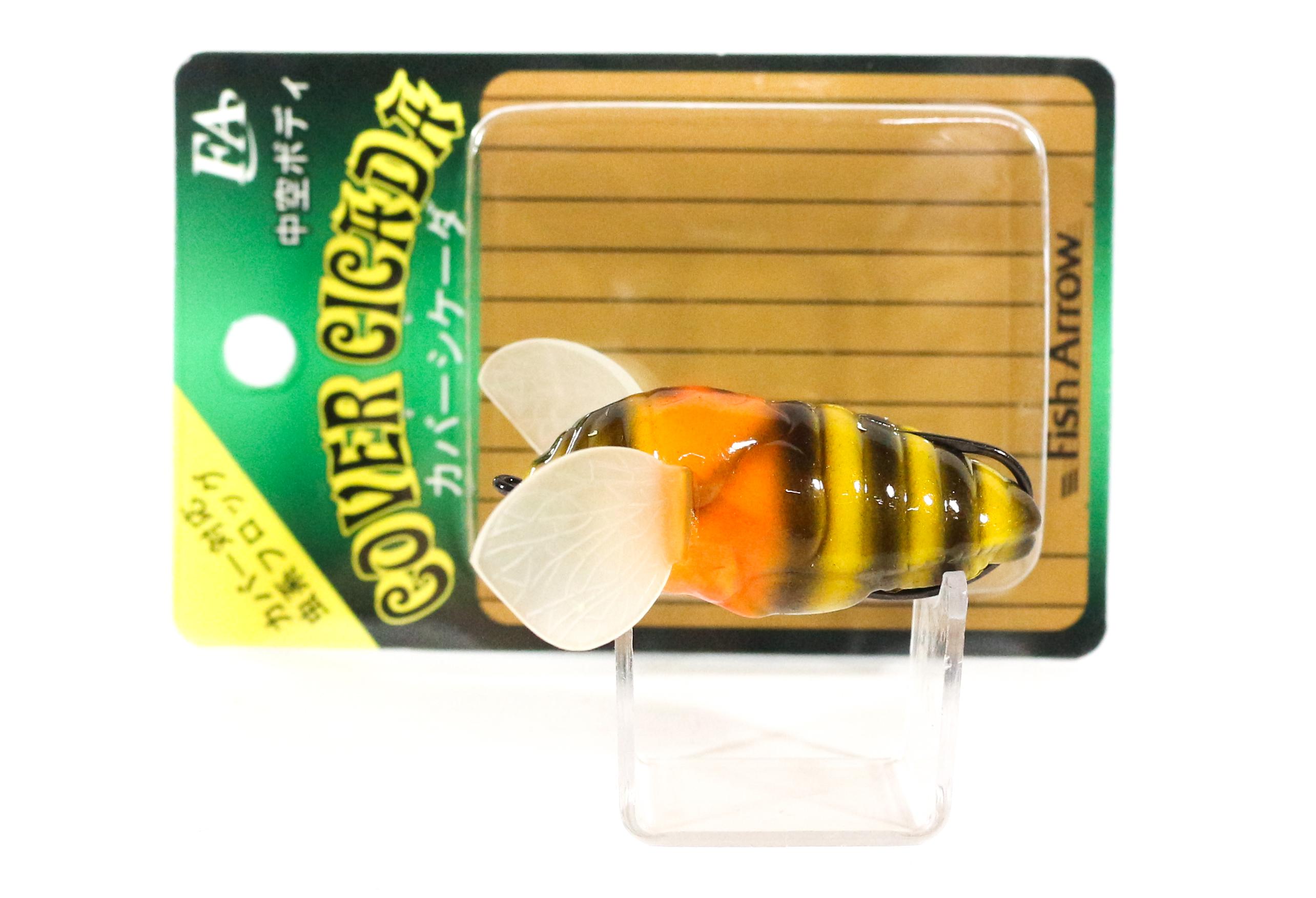 Fish Arrow Soft Lure Cover Cicada 7 gram 4.5 cm #11 (7545)