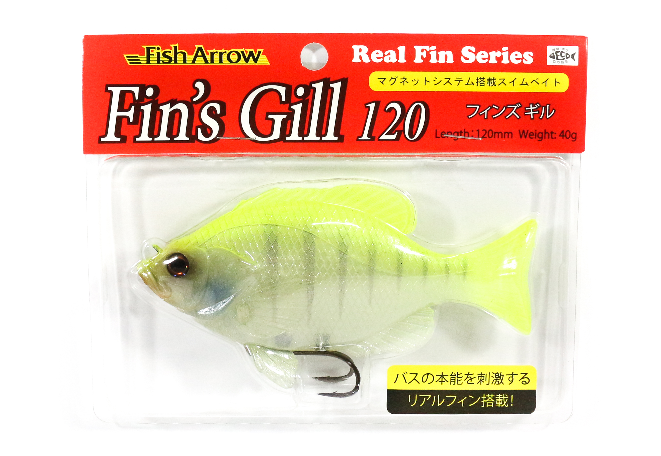 Fish Arrow Soft Lure Fin's Gill 120 40 gram 120 mm Sinking Lure #03 (8504)