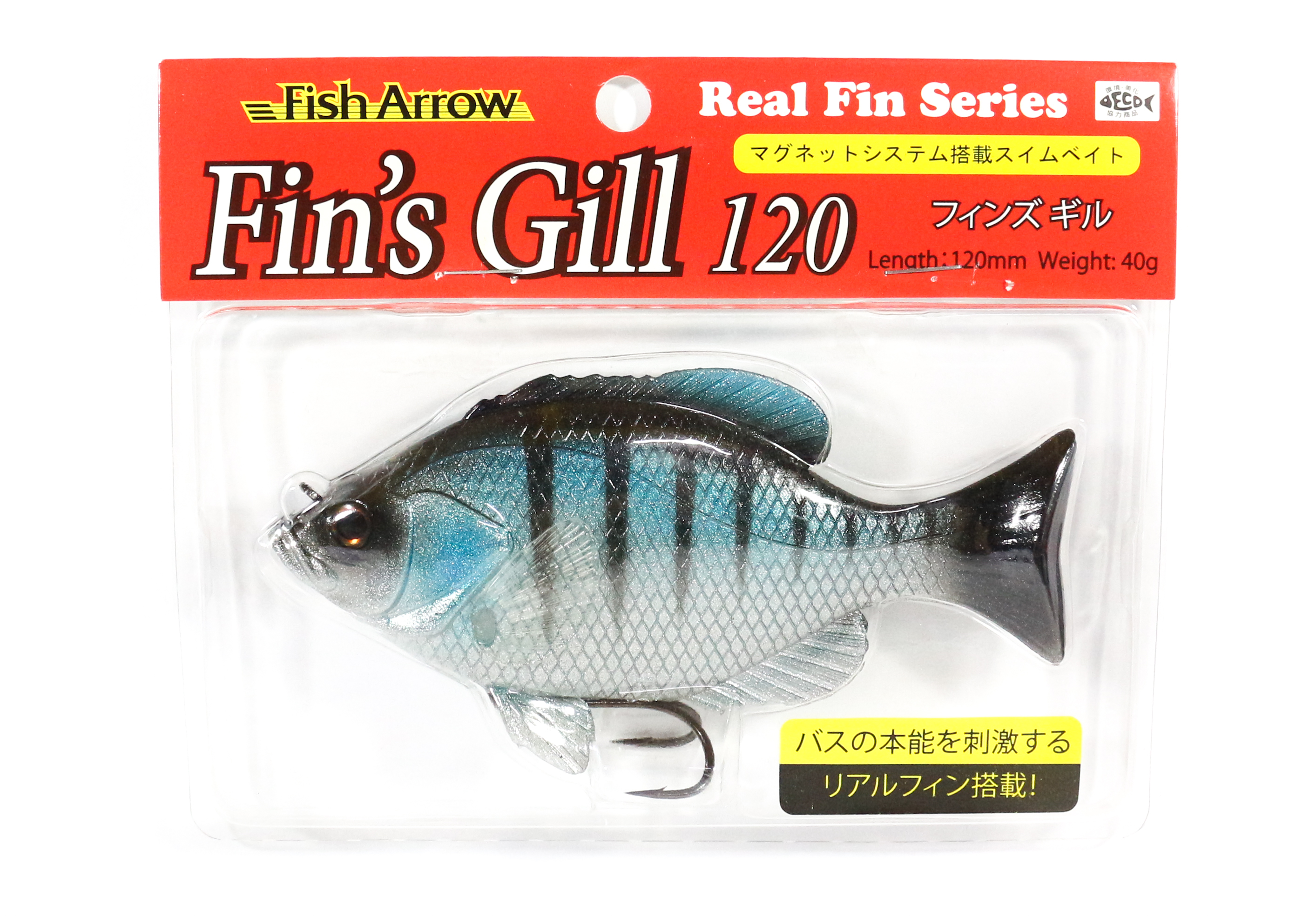 Fish Arrow Soft Lure Fin's Gill 120 40 gram 120 mm Sinking Lure #04 (8511)