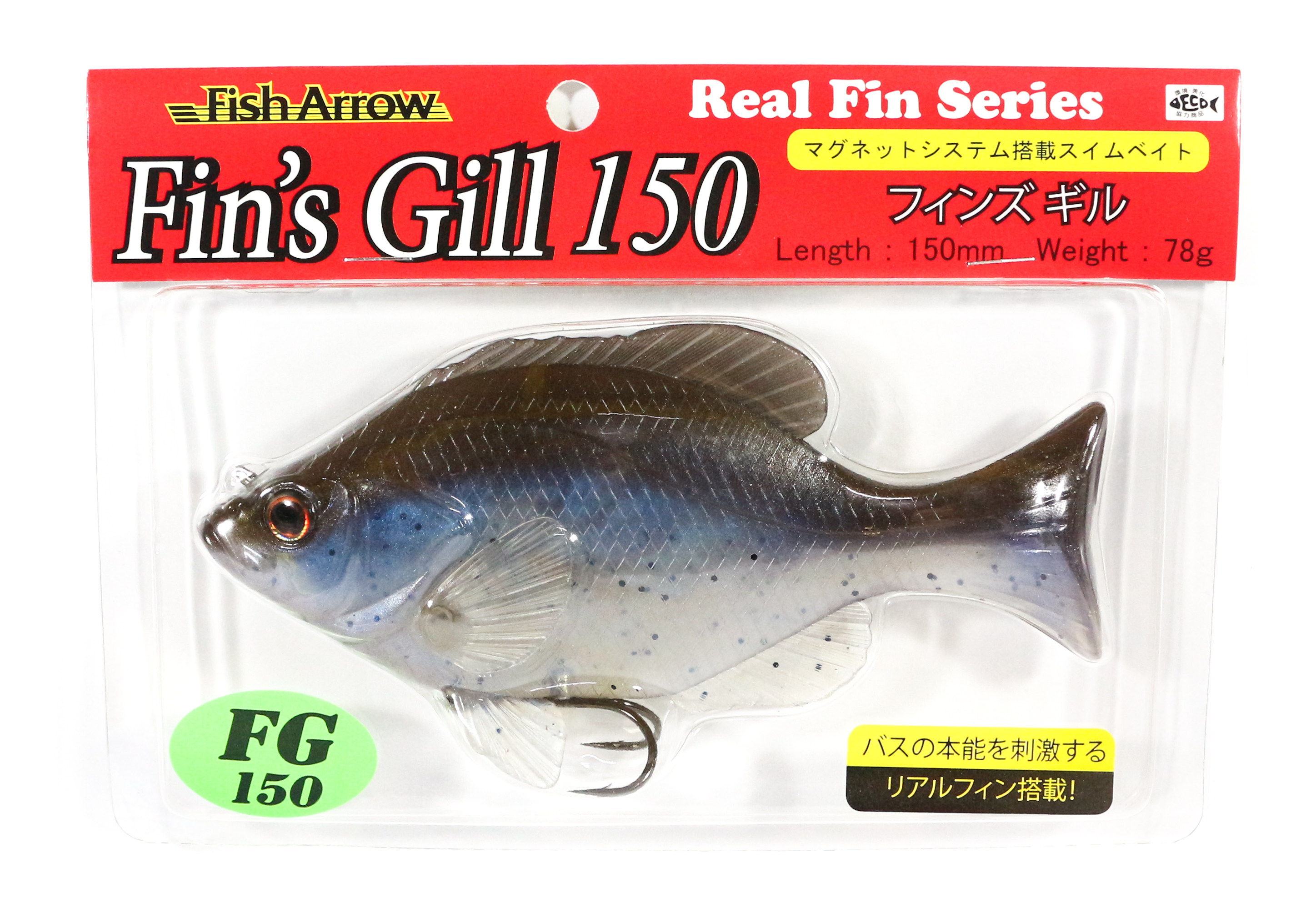 Fish Arrow Soft Lure Fin's Gill 150 78 gram 150 mm Sinking Lure #02 (9518)