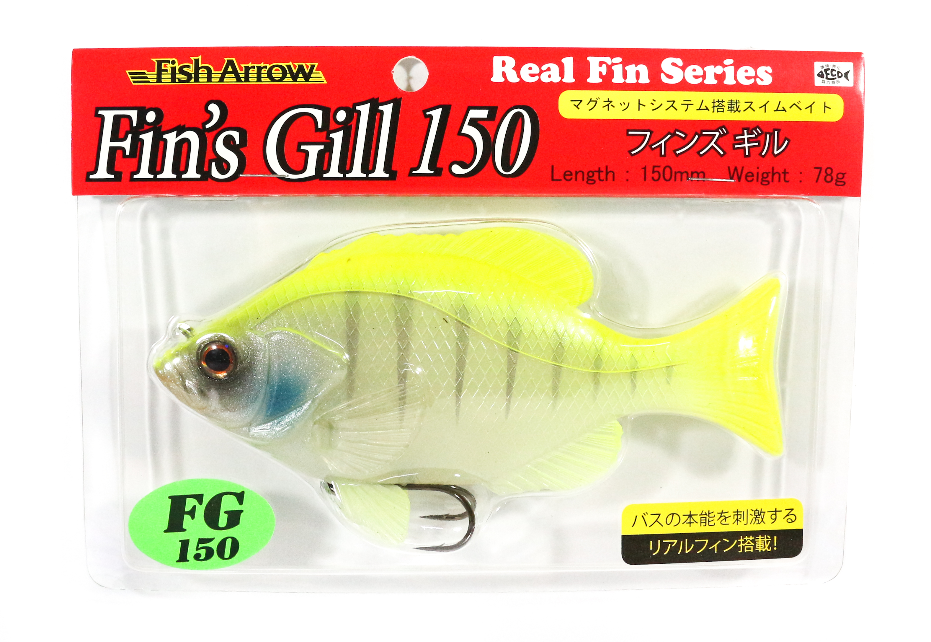 Fish Arrow Soft Lure Fin's Gill 150 78 gram 150 mm Sinking Lure #03 (9525)