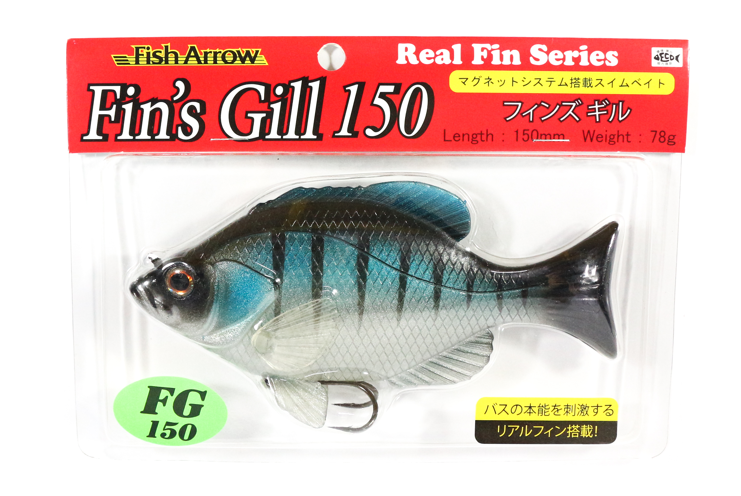 Fish Arrow Soft Lure Fin's Gill 150 78 gram 150 mm Sinking Lure #04 (9532)