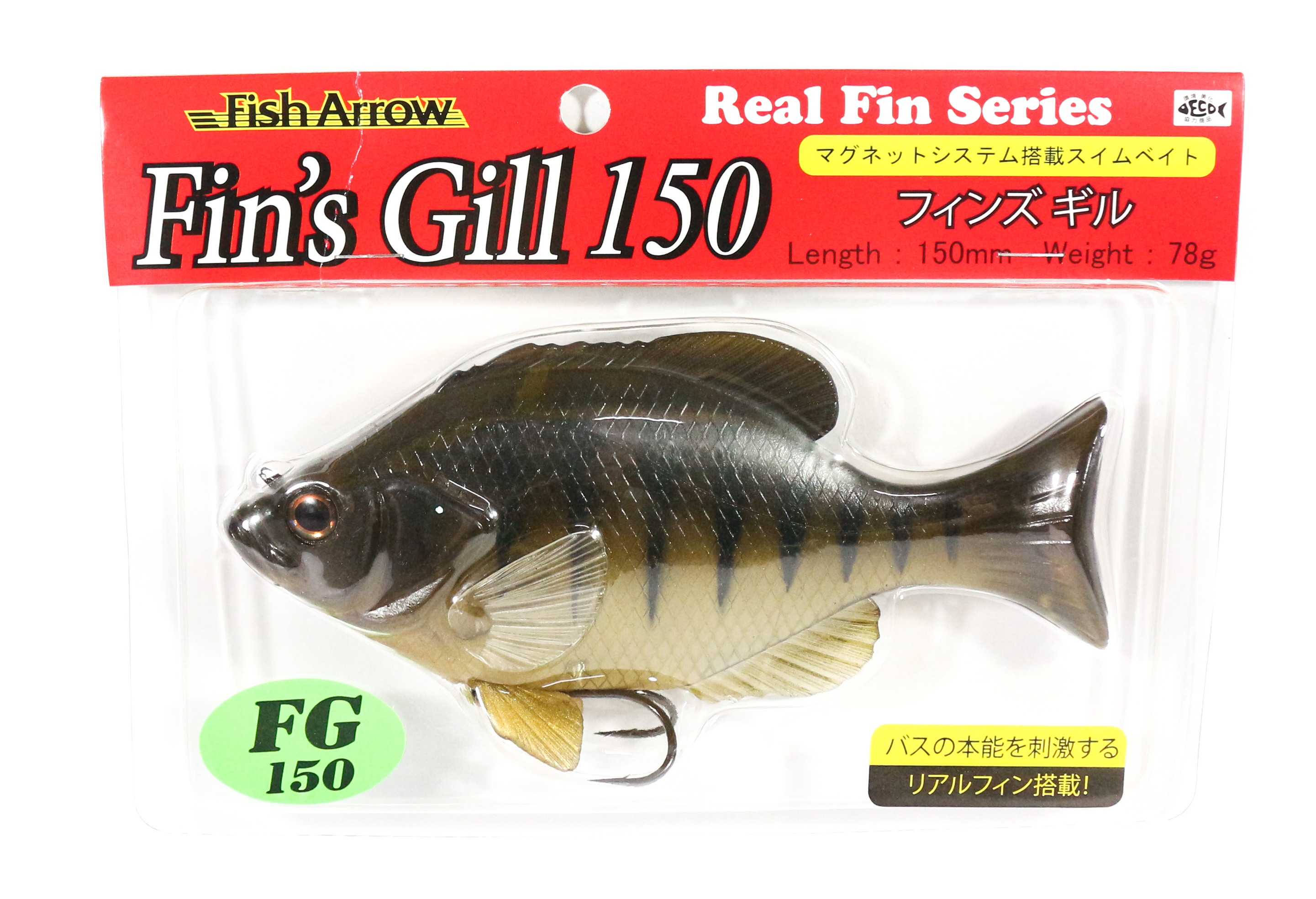 Fish Arrow Soft Lure Fin's Gill 150 78 gram 150 mm Sinking Lure #06 (9556)