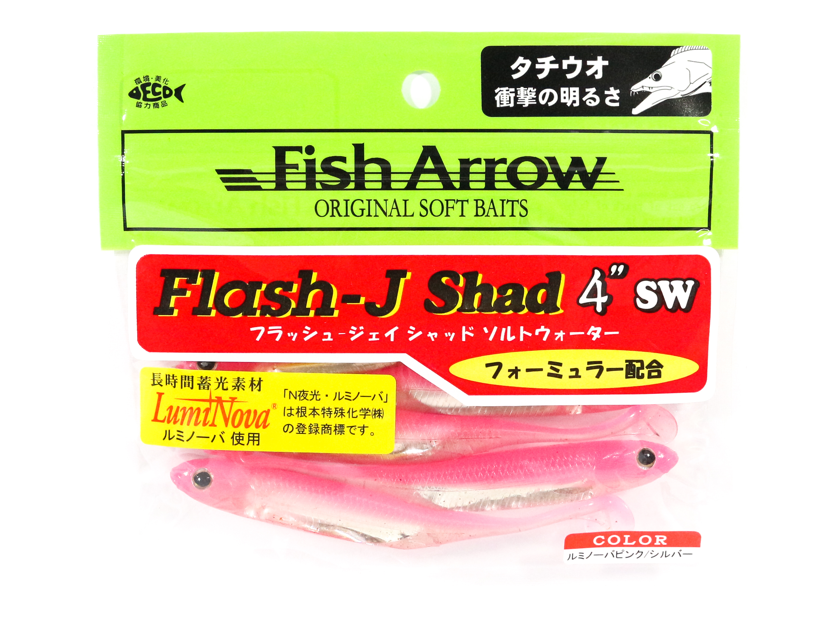 Fish Arrow Soft Lure Flash J Slim SW 1.5 Inch 5 Piece per pack #112 0356