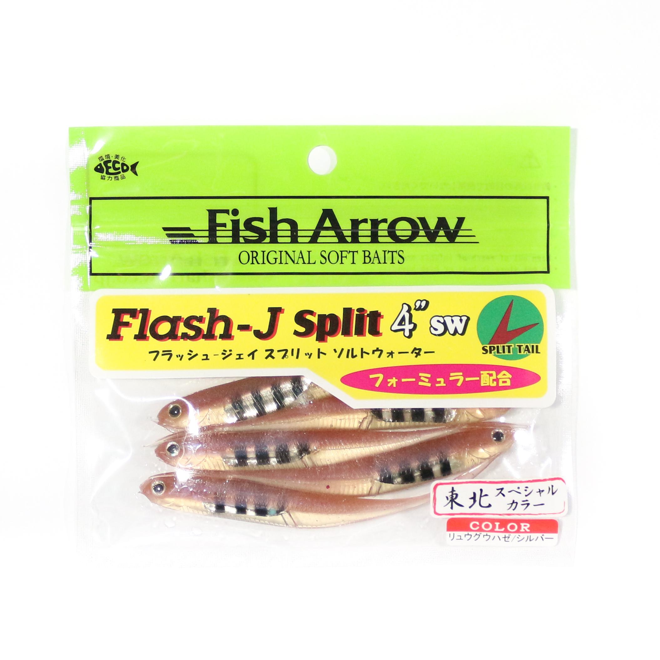 Fish Arrow Soft Lure Flash J Split 5 Inch 4 Piece per pack #F29-3371