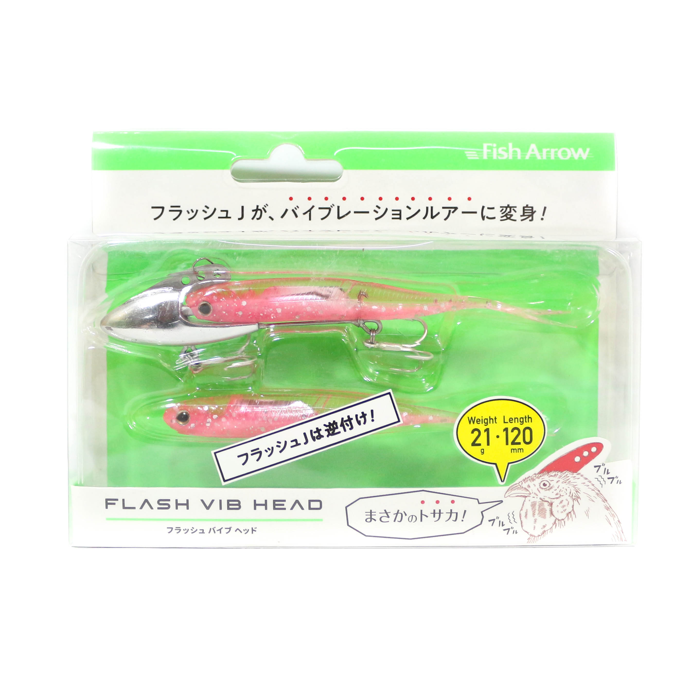 Fish Arrow Flash Vibe Head 21 grams 120mm 02 (3951)