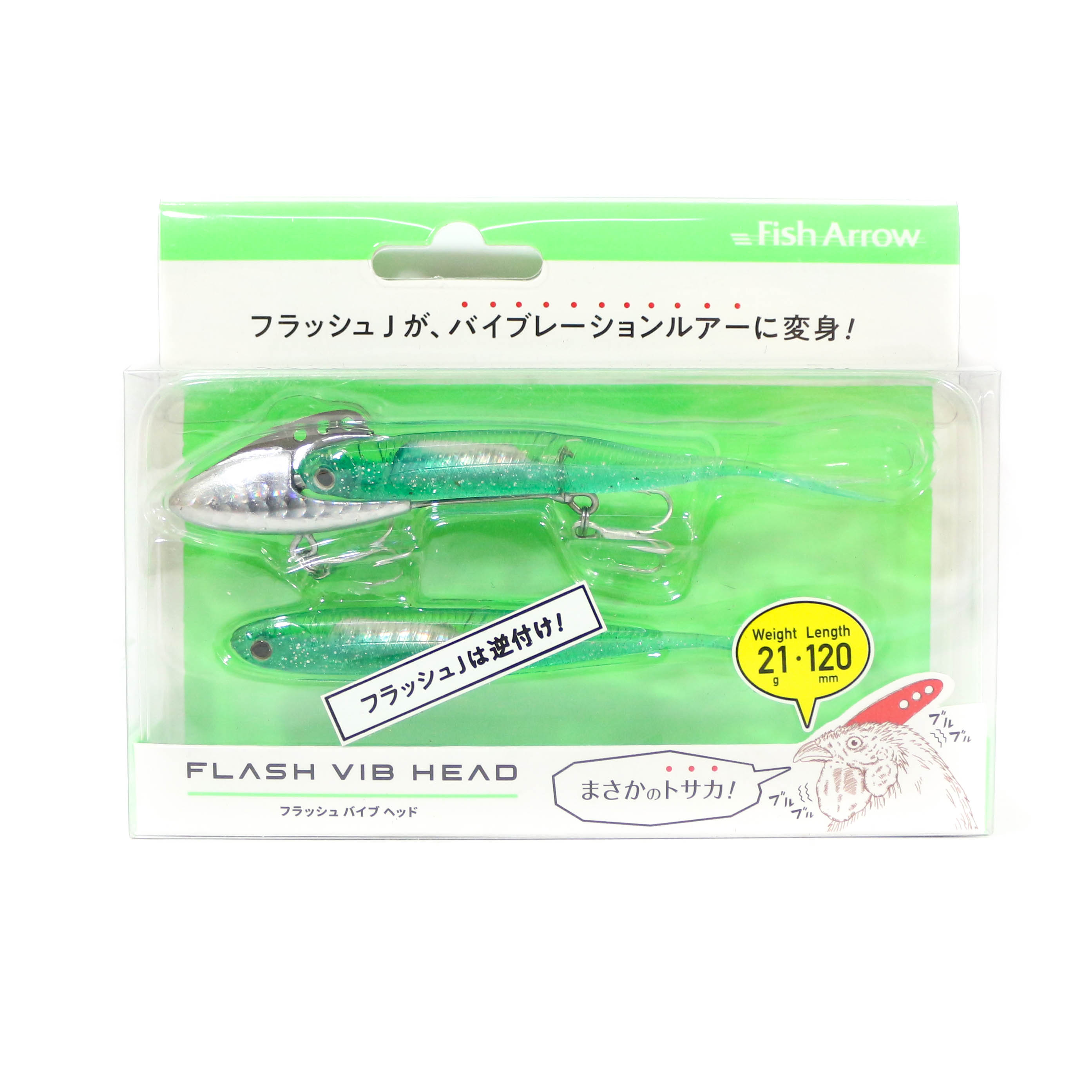 Fish Arrow Flash Vibe Head 21 grams 120mm 06 (4309)