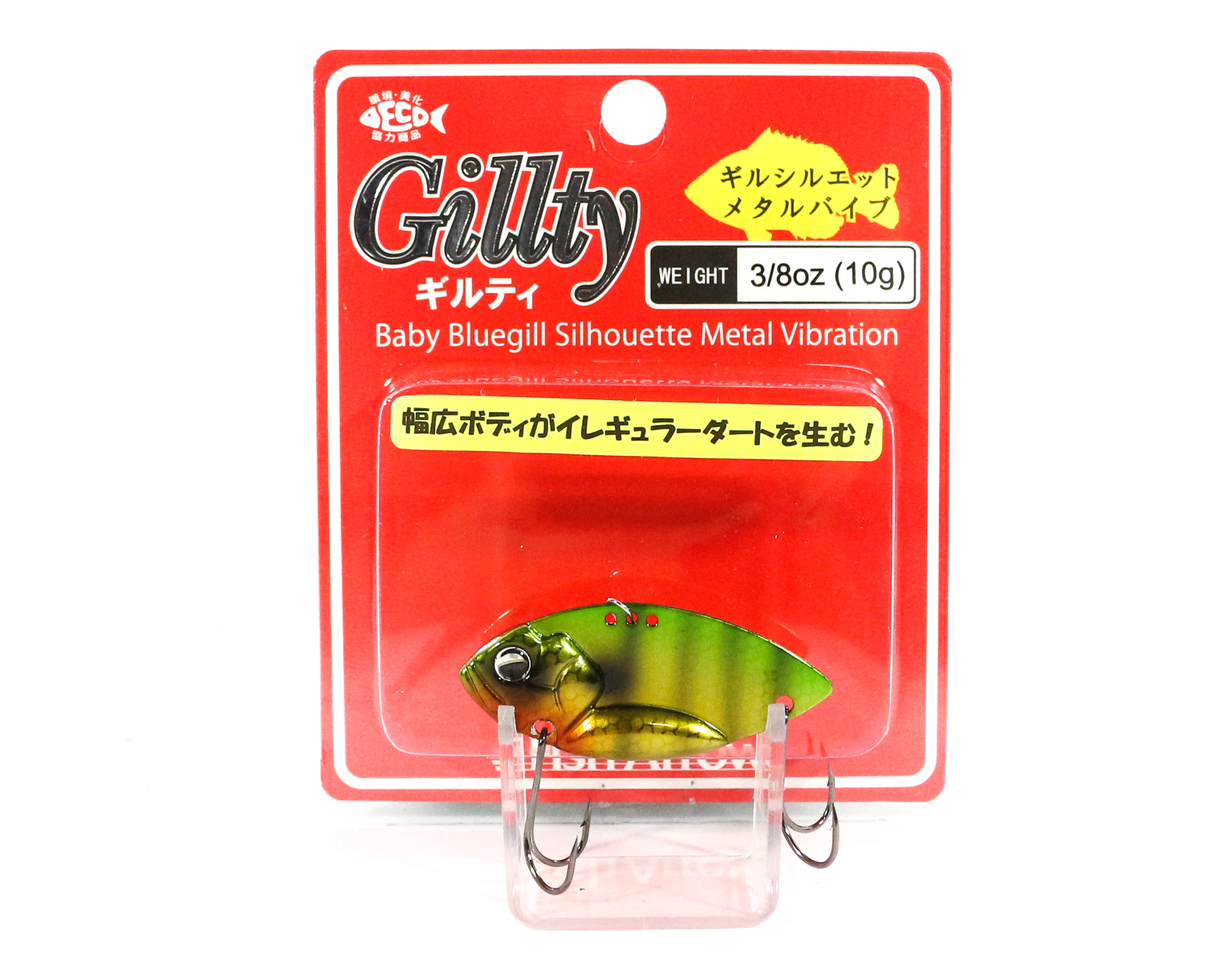 Fish Arrow Gillty Metal Vibration 10 grams Sinking Lure 01 (5848)