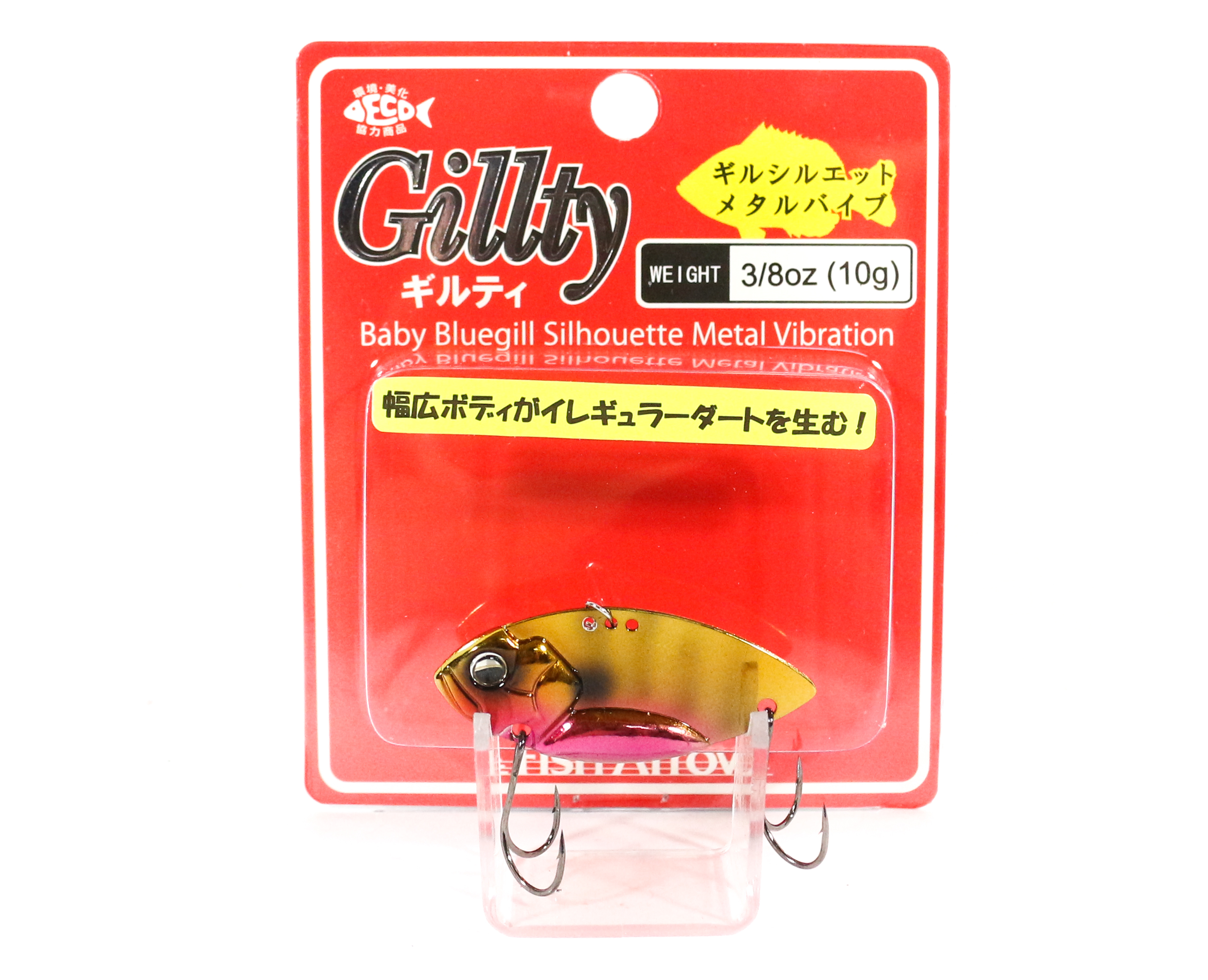 Fish Arrow Gillty Metal Vibration 10 grams Sinking Lure 02 (5855)
