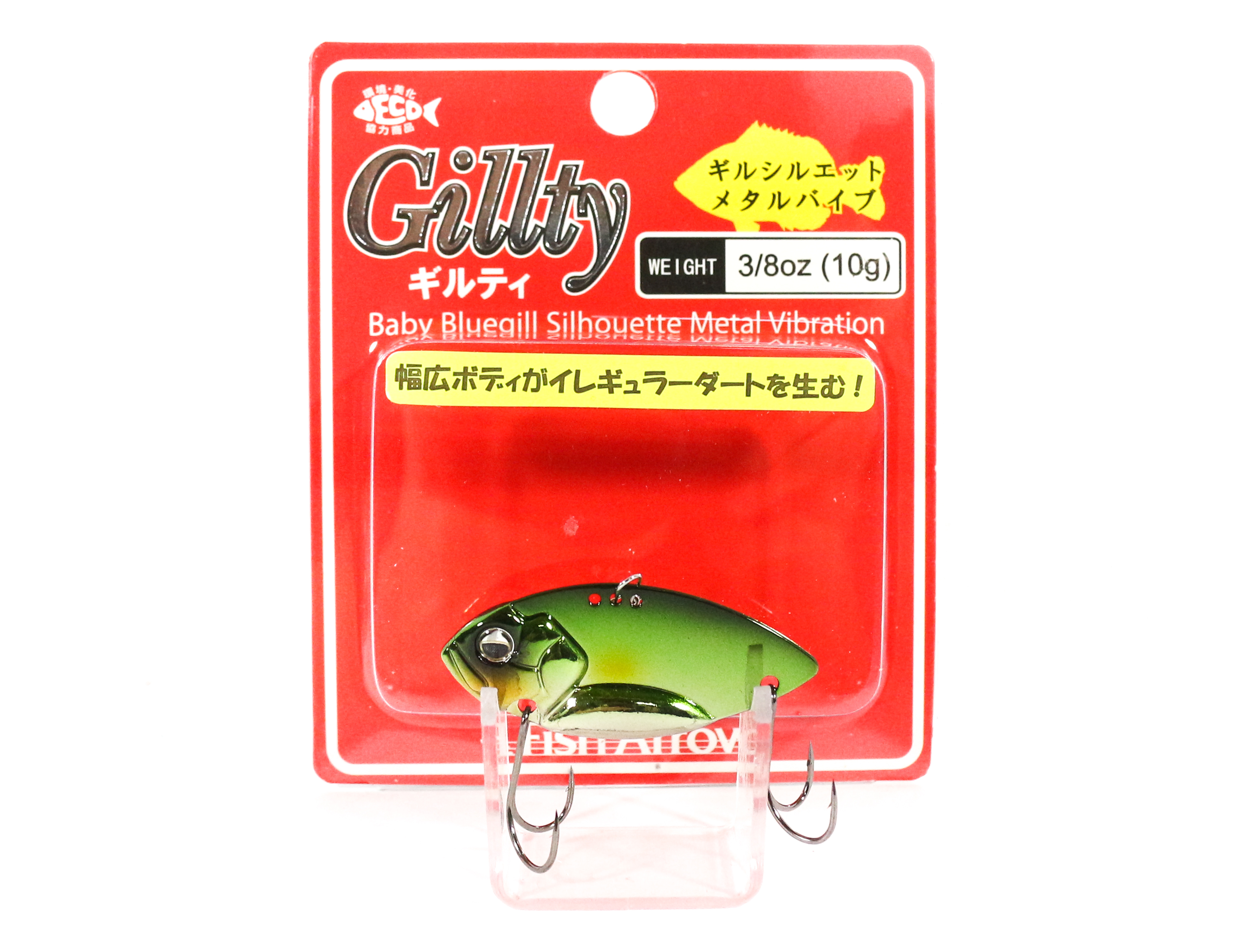 Fish Arrow Gillty Metal Vibration 10 grams Sinking Lure 05 (5886)