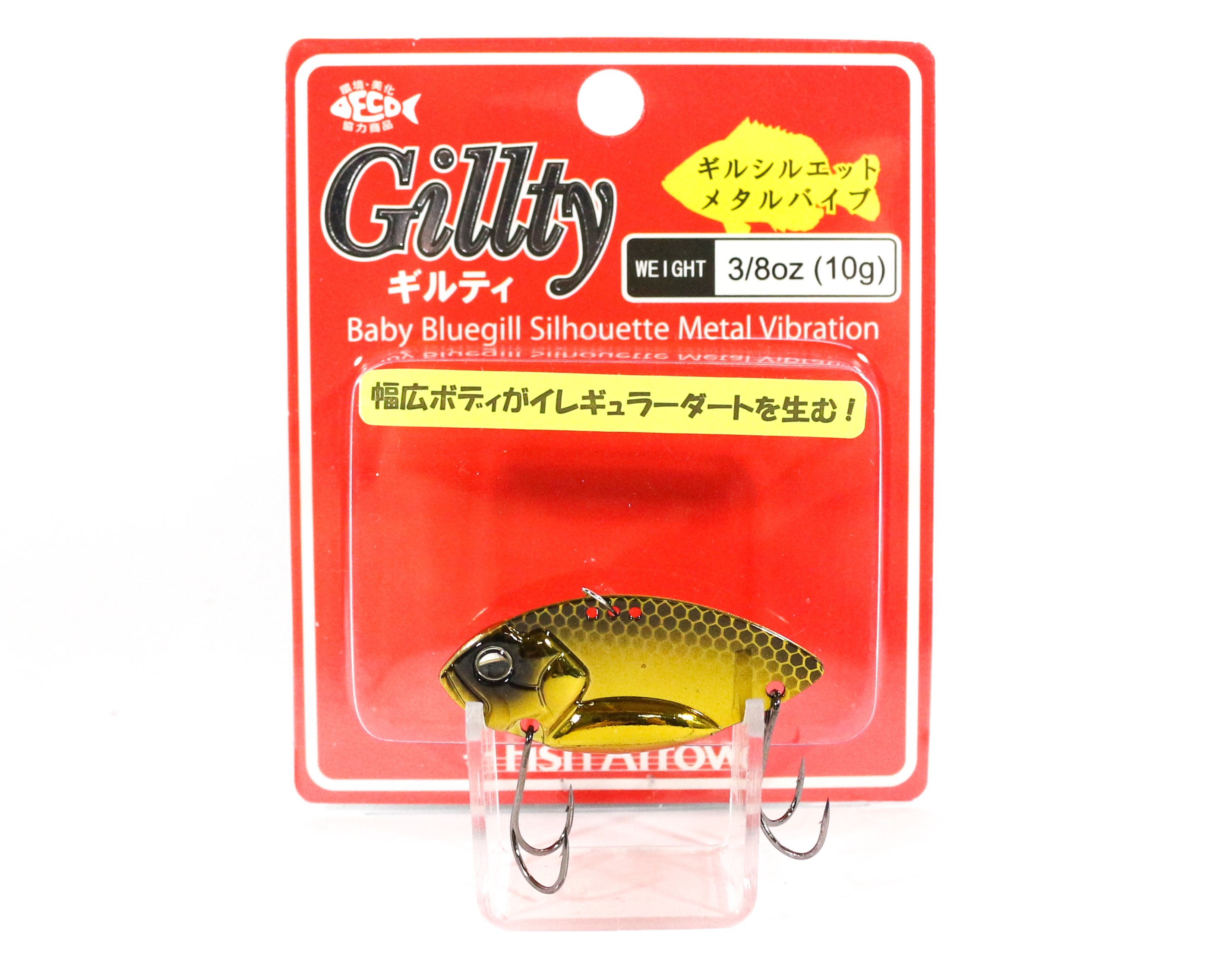 Fish Arrow Gillty Metal Vibration 10 grams Sinking Lure 07 (5909)
